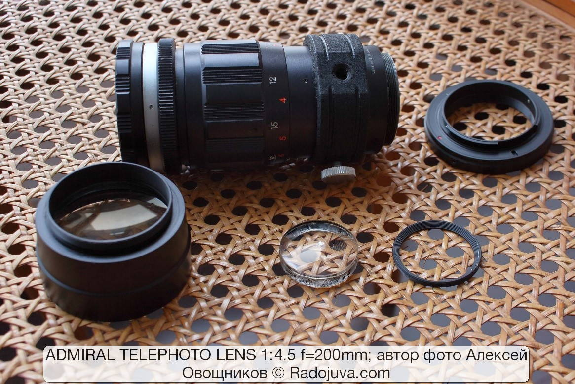 ADMIRAL TELEPHOTO LENS 1:4.5 f=200mm