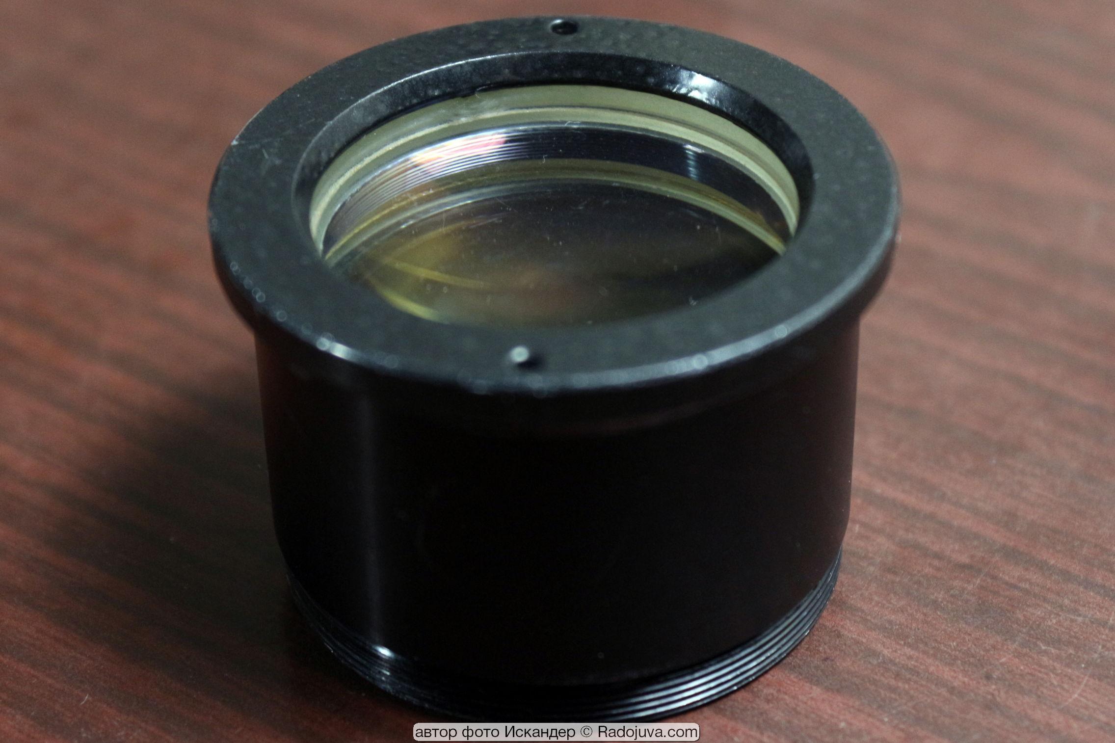 Объектив от микроскопа МБС-2