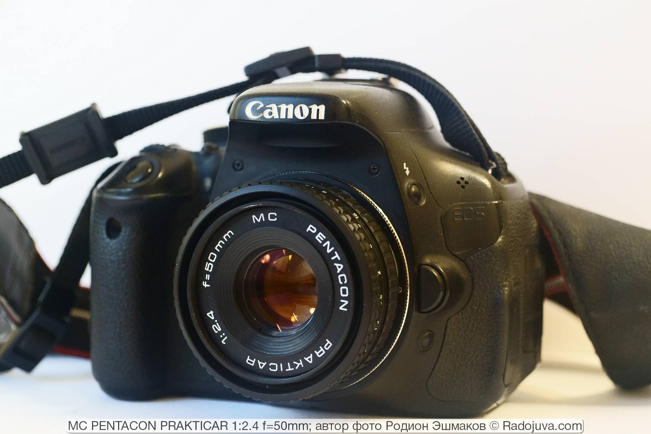 Prakticar 50/2.4 на Canon 600D.