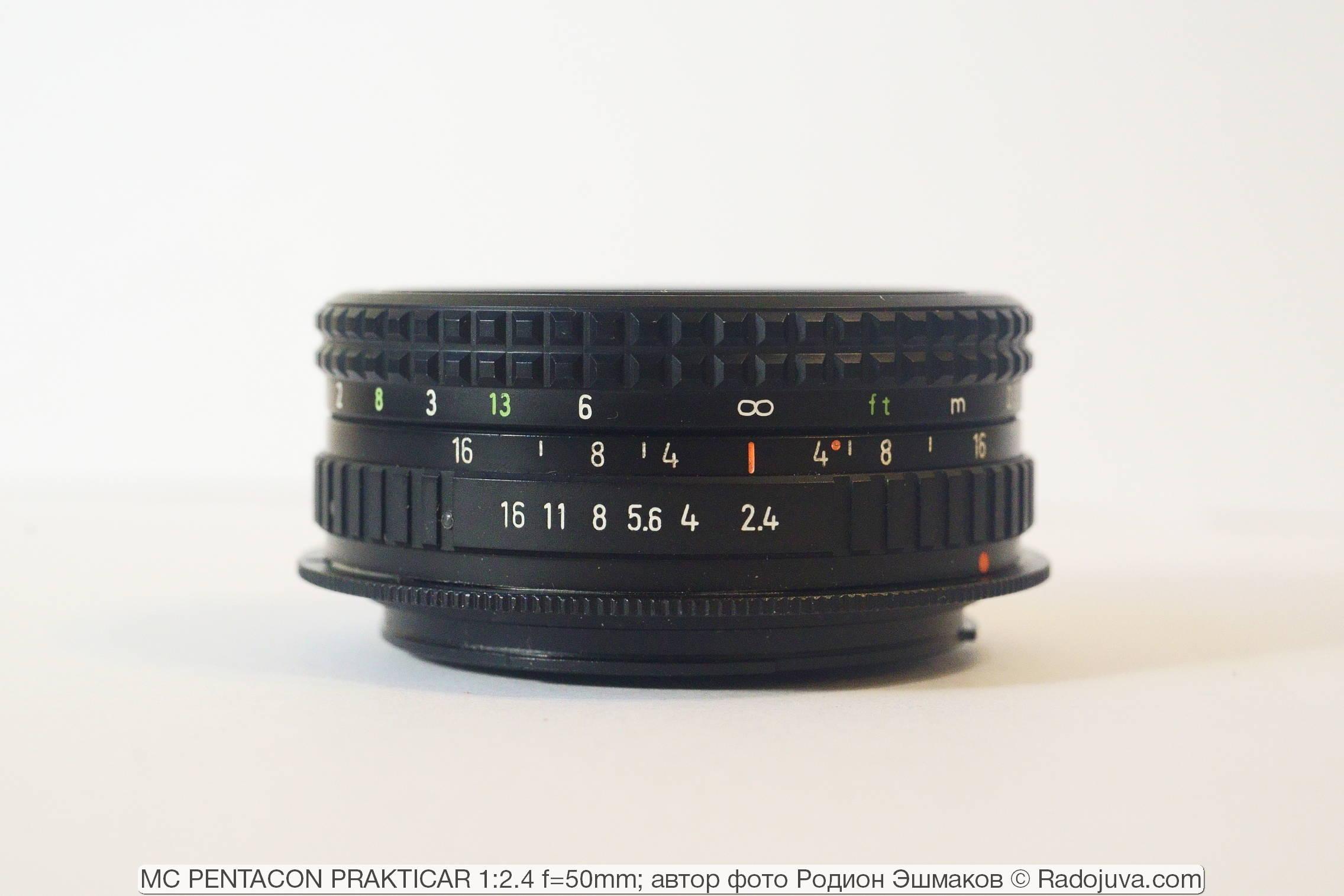 Prakticar 50/2.4, адаптированный для Canon EF.
