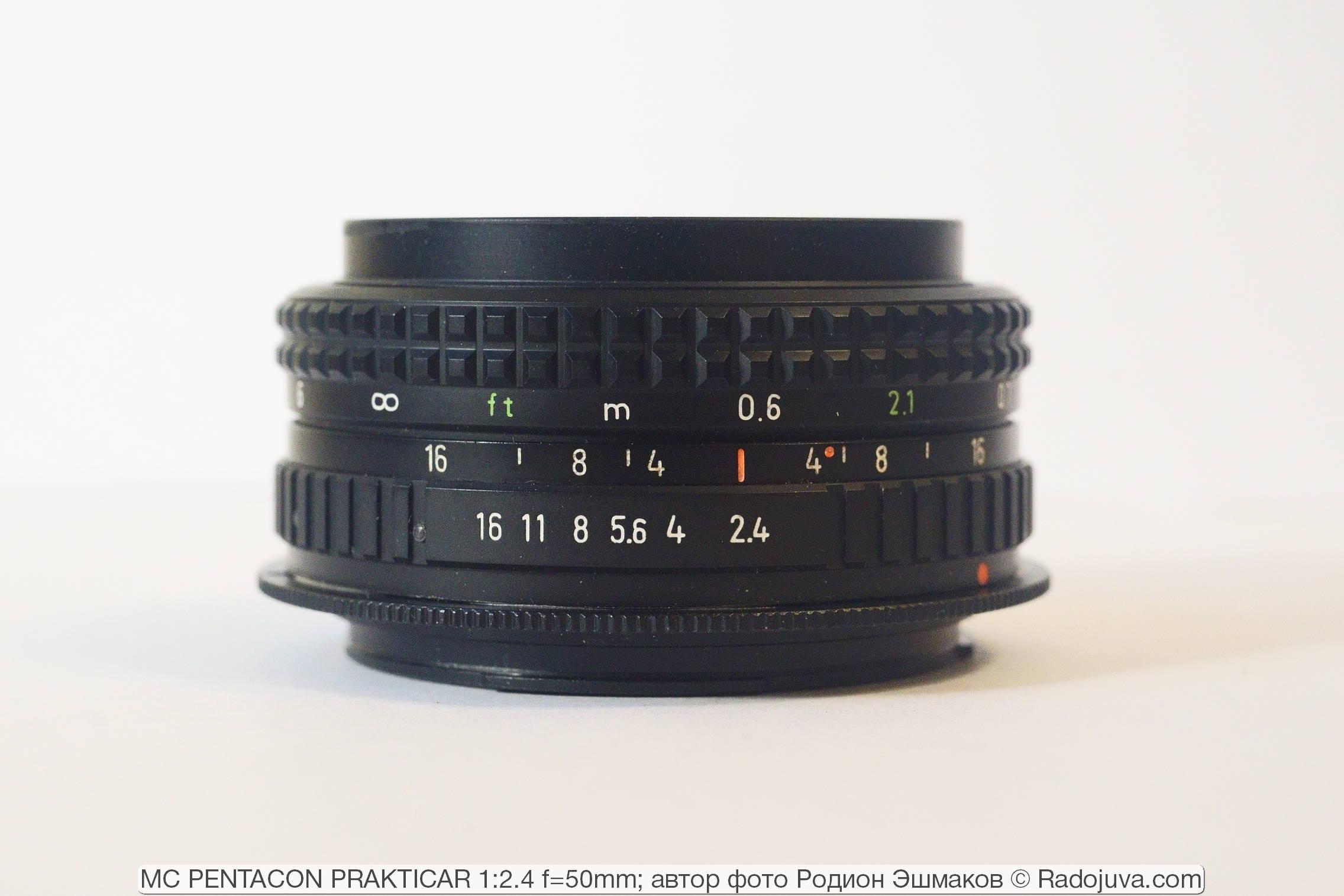 Prakticar 50/2.4, адаптированный для Canon EF. Фокусировка на МДФ.