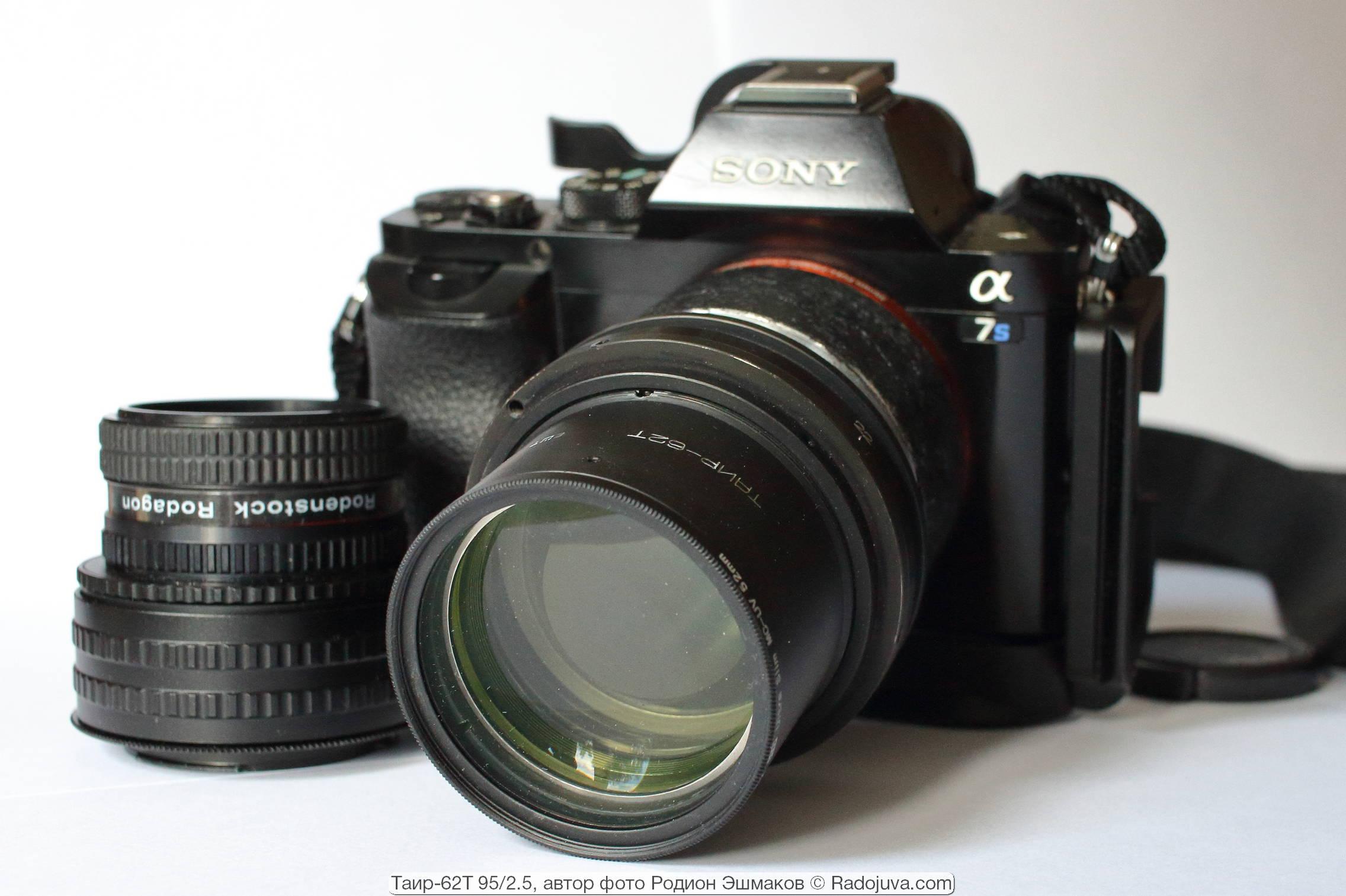Вид адаптированного для Sony E объектива на камере Sony A7s.