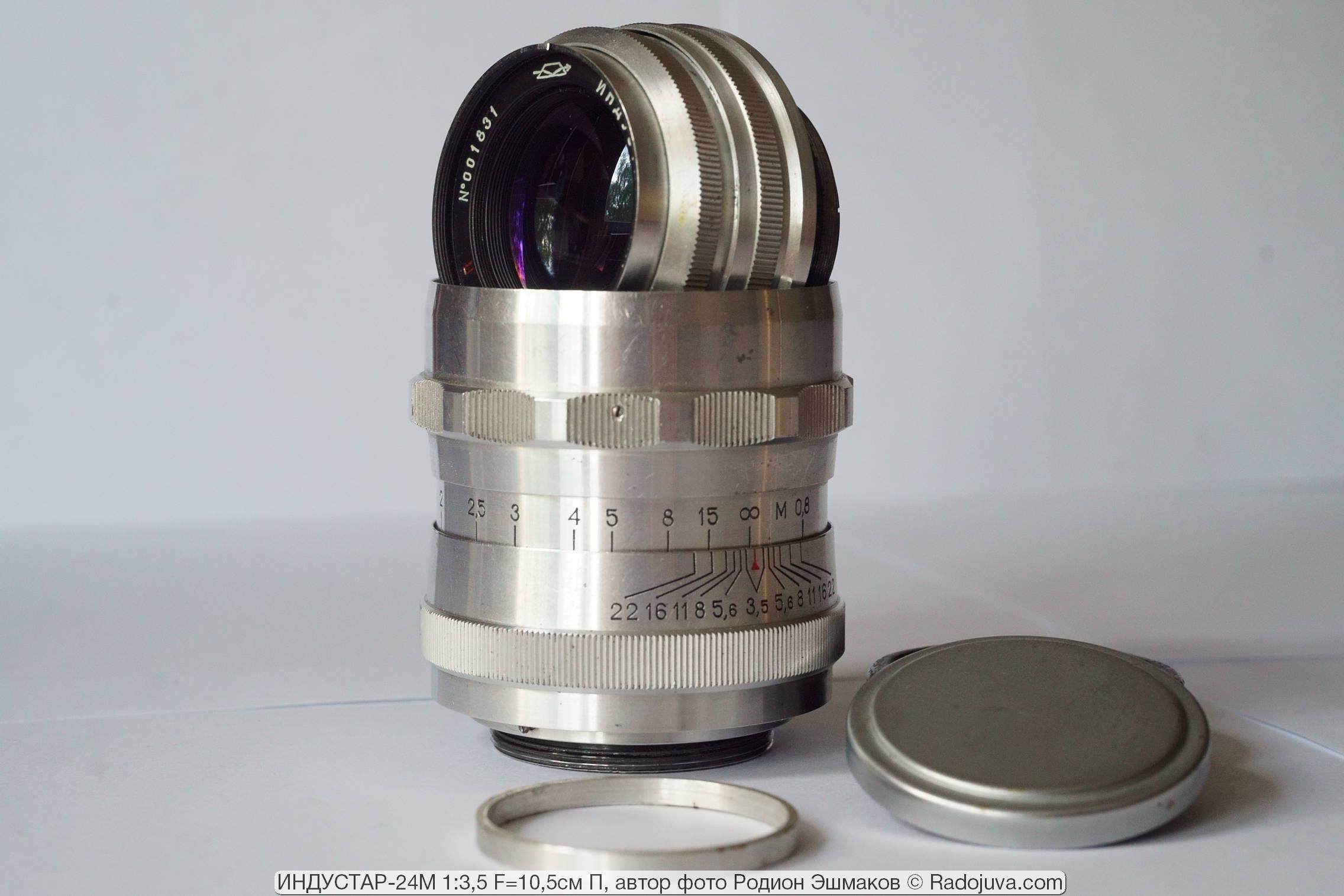 Полуразобранный Индустар-24М. На переднем плане – юстировочное кольцо.