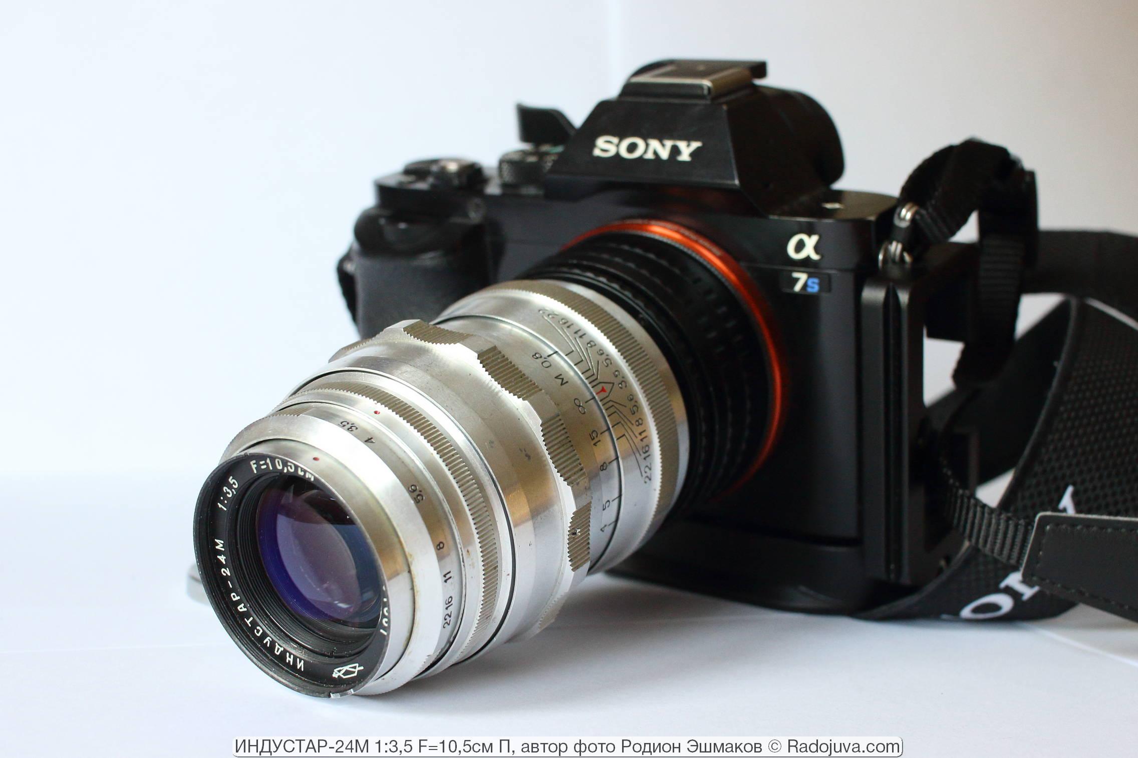 Индустар-24М, подсоединенный к камере Sony A7s через макрогеликоид и переходники M39-M42, M42-NEX (тонкий).