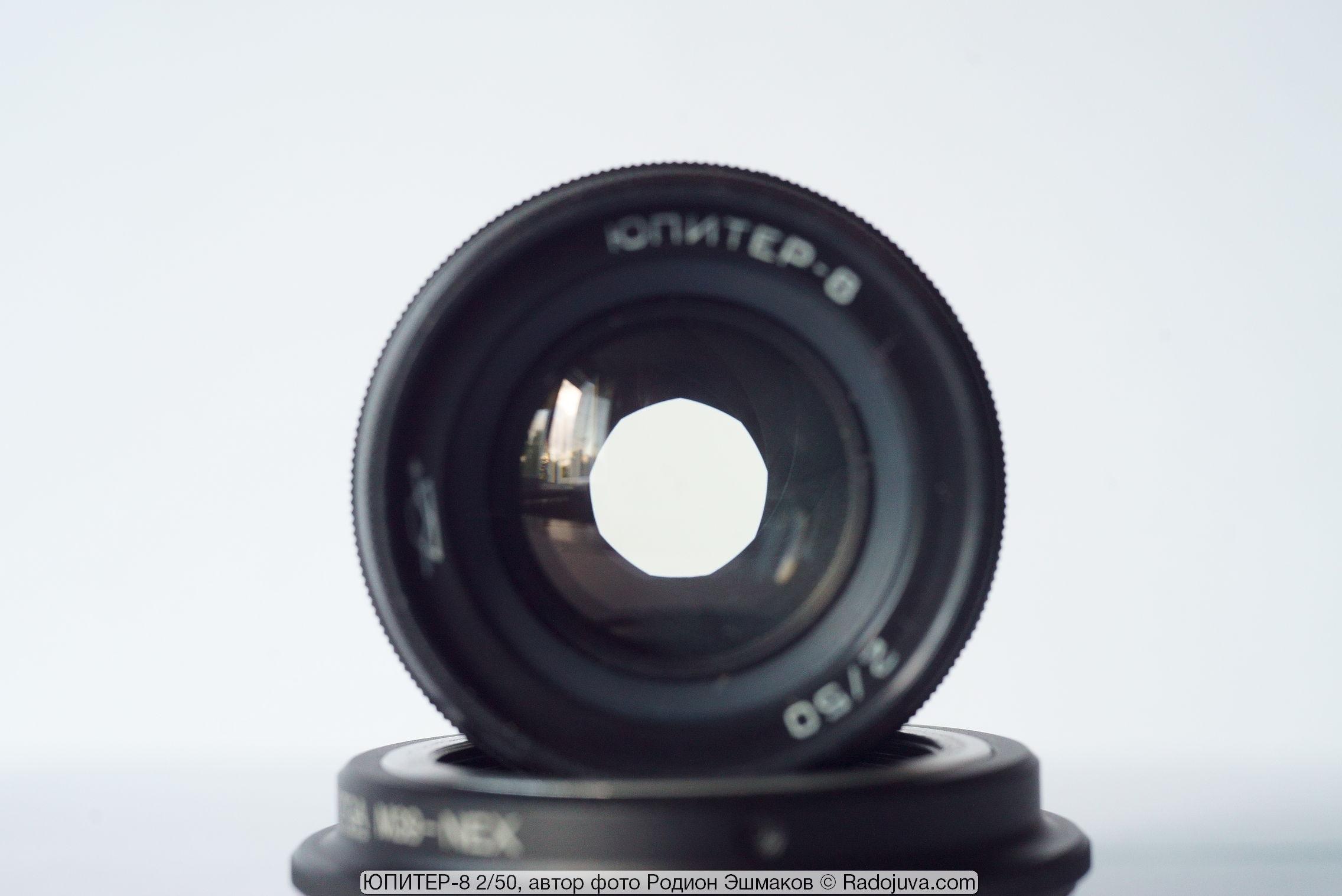 Входной зрачок объектива при прикрытой апертуре.