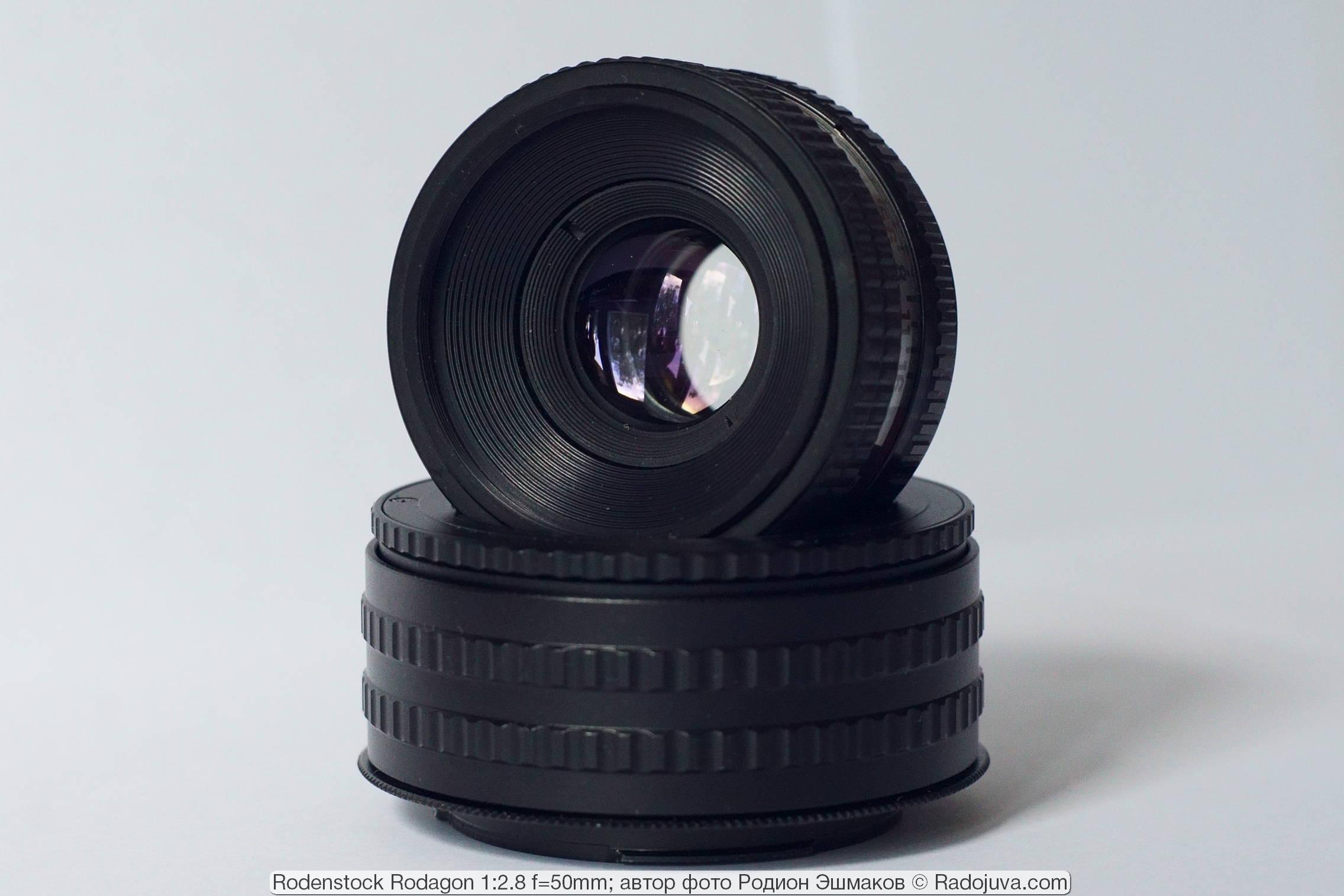 Rodenstock Rodagon 50/2.8 и макрогеликоид 25-55 мм.