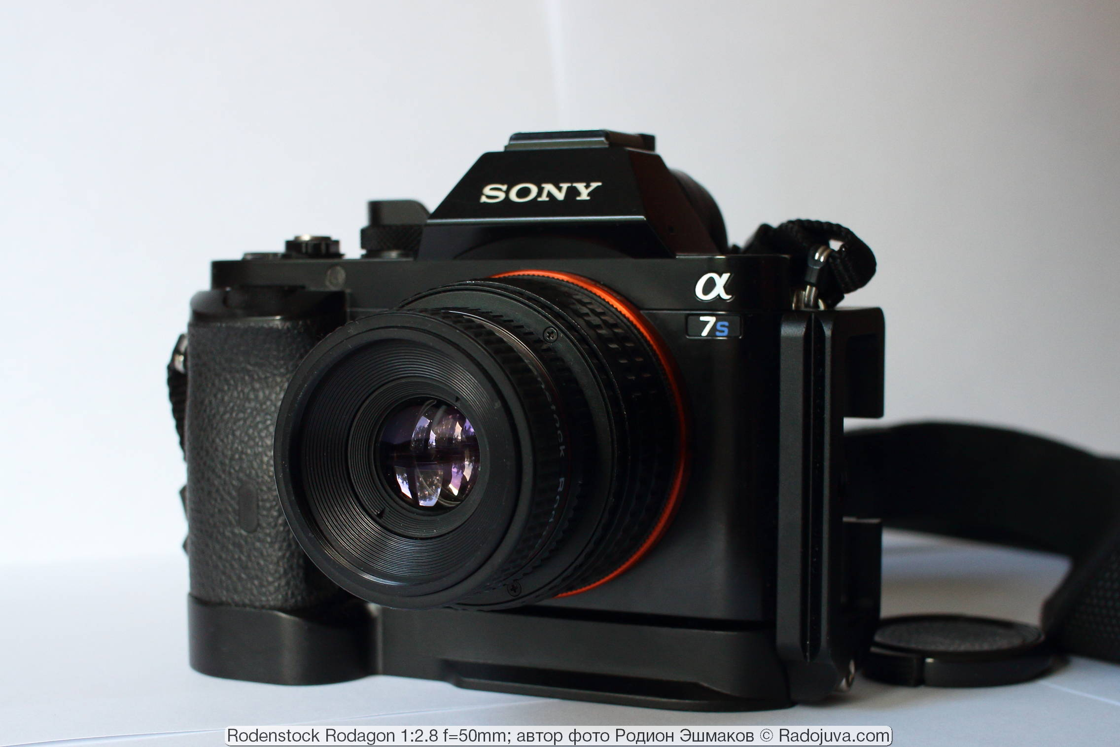 Rodenstock Rodagon на камере Sony A7s.
