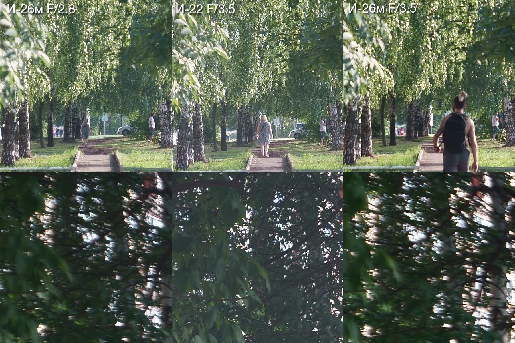 Кропы центра кадра (верхний ряд) и края изображения (нижний ряд) для первой серии снимков на Индустар-22 и Индустар-26м.