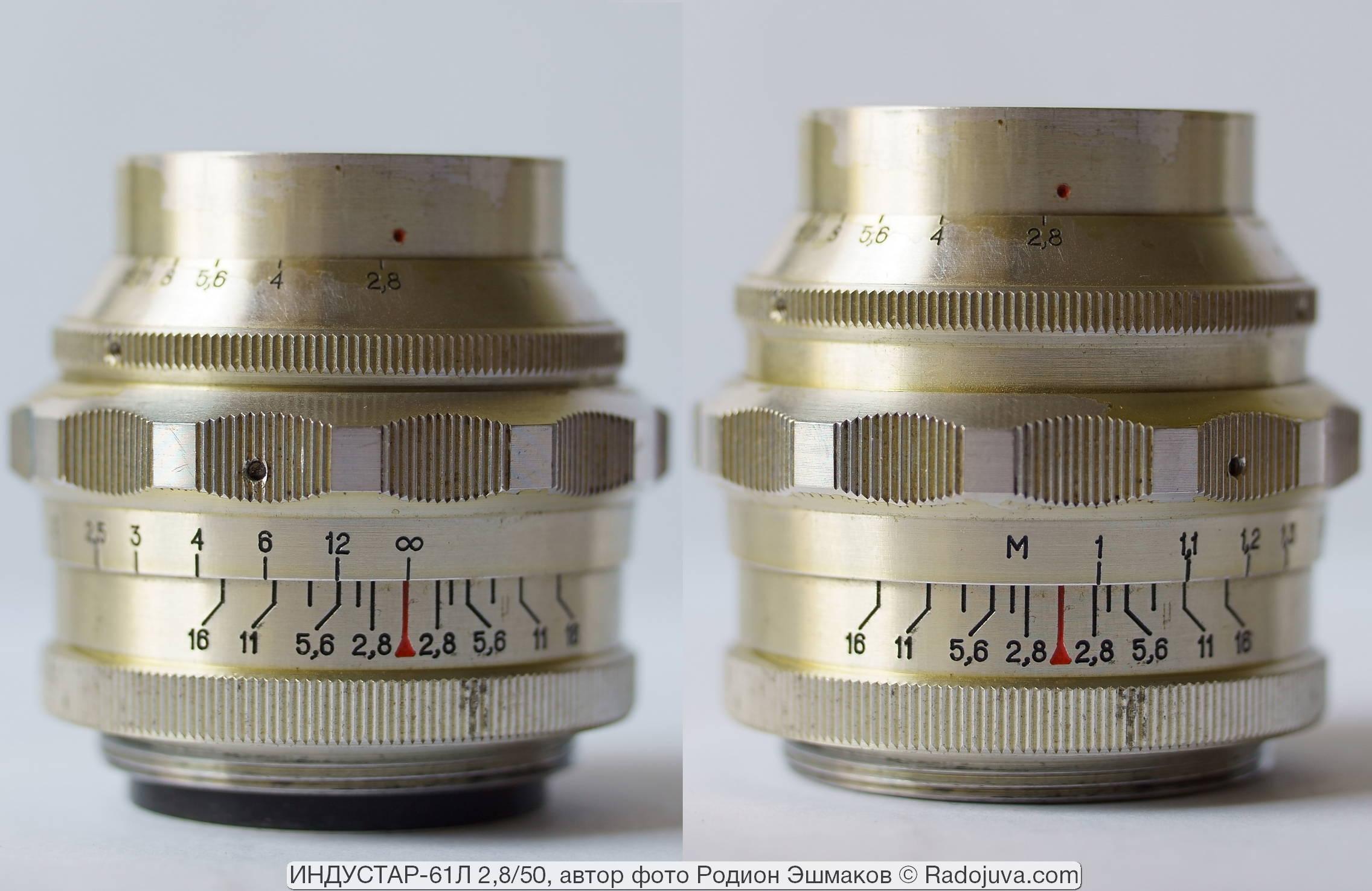 Индустар-61Л при фокусировке на бесконечность и на 1 м.
