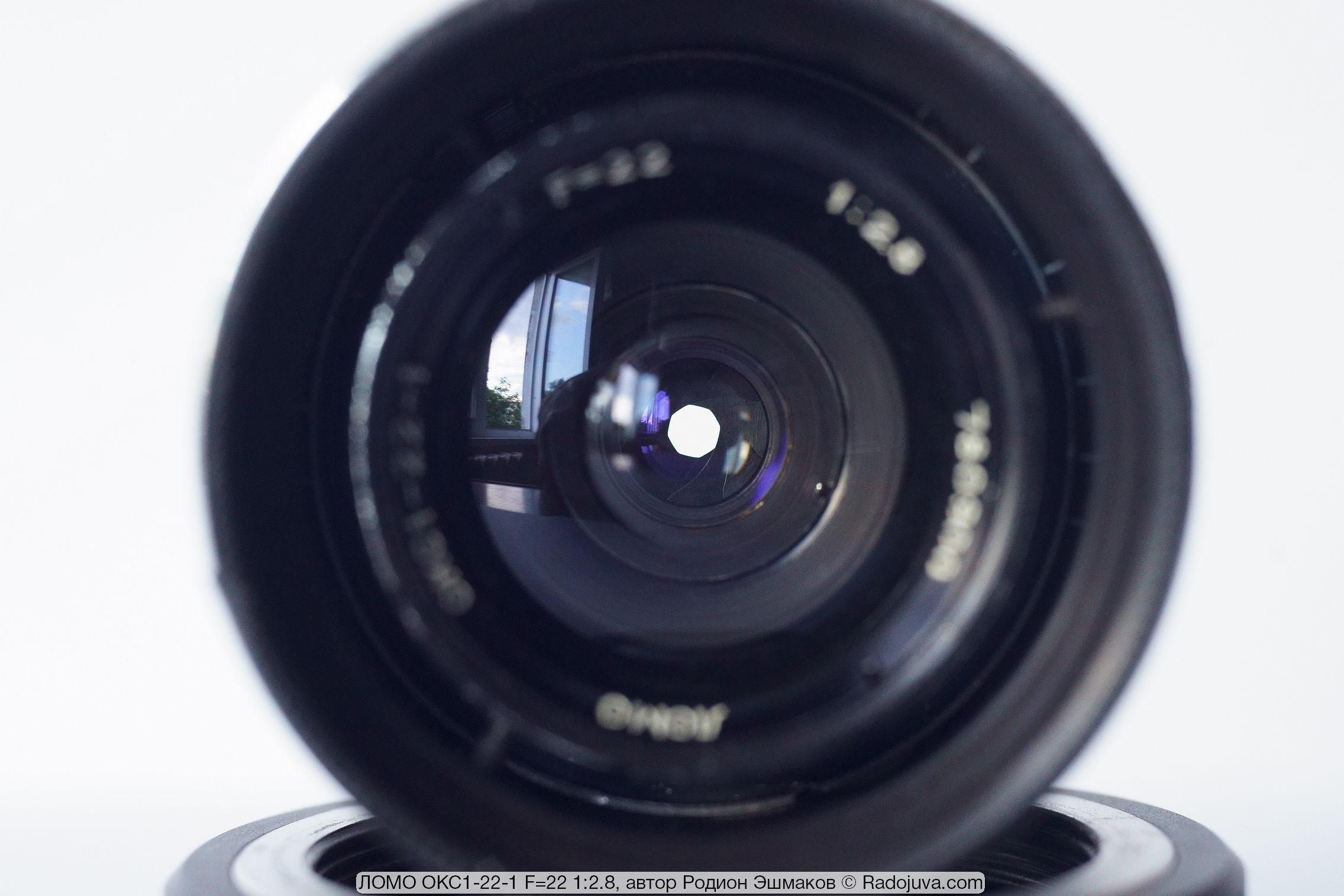 Зрачок объектива при закрытой до F/8 диафрагме.