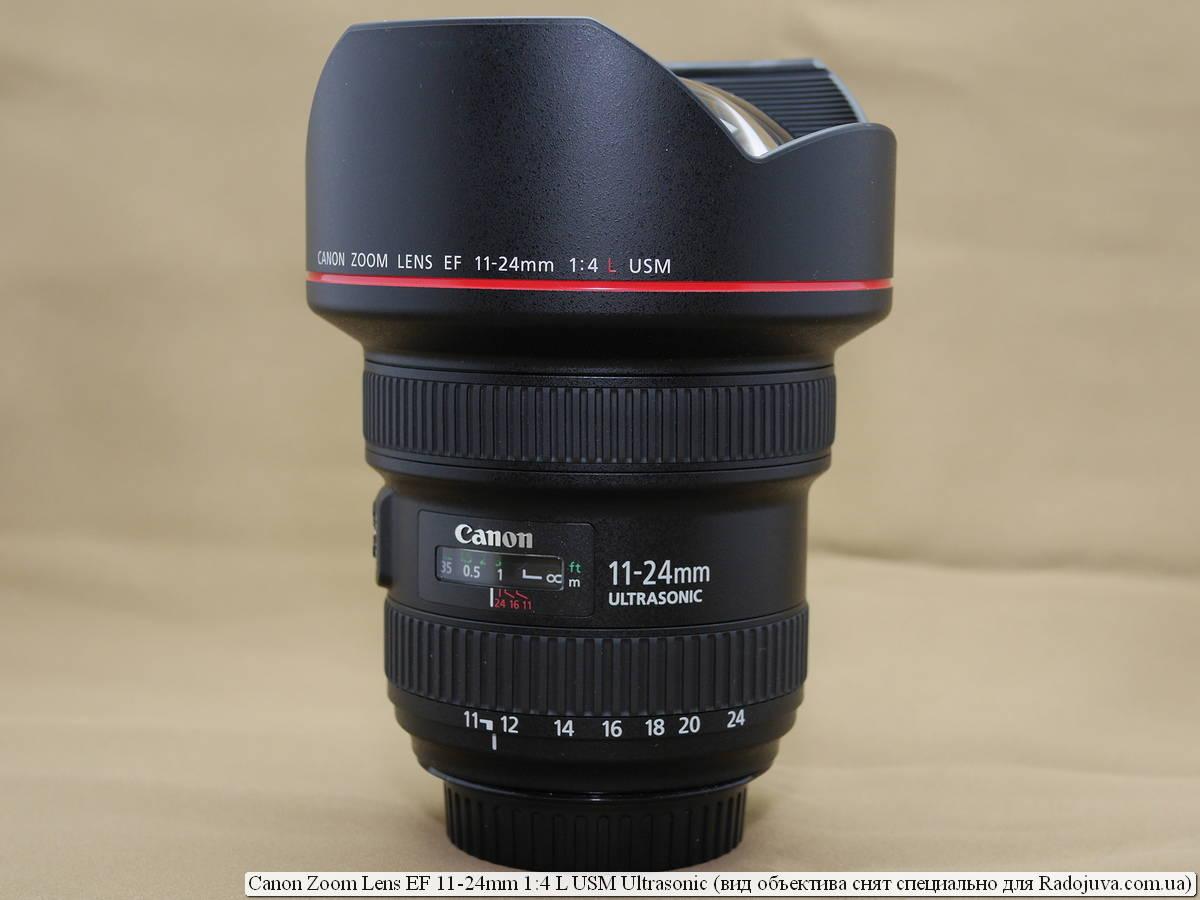 Canon 11-24/4