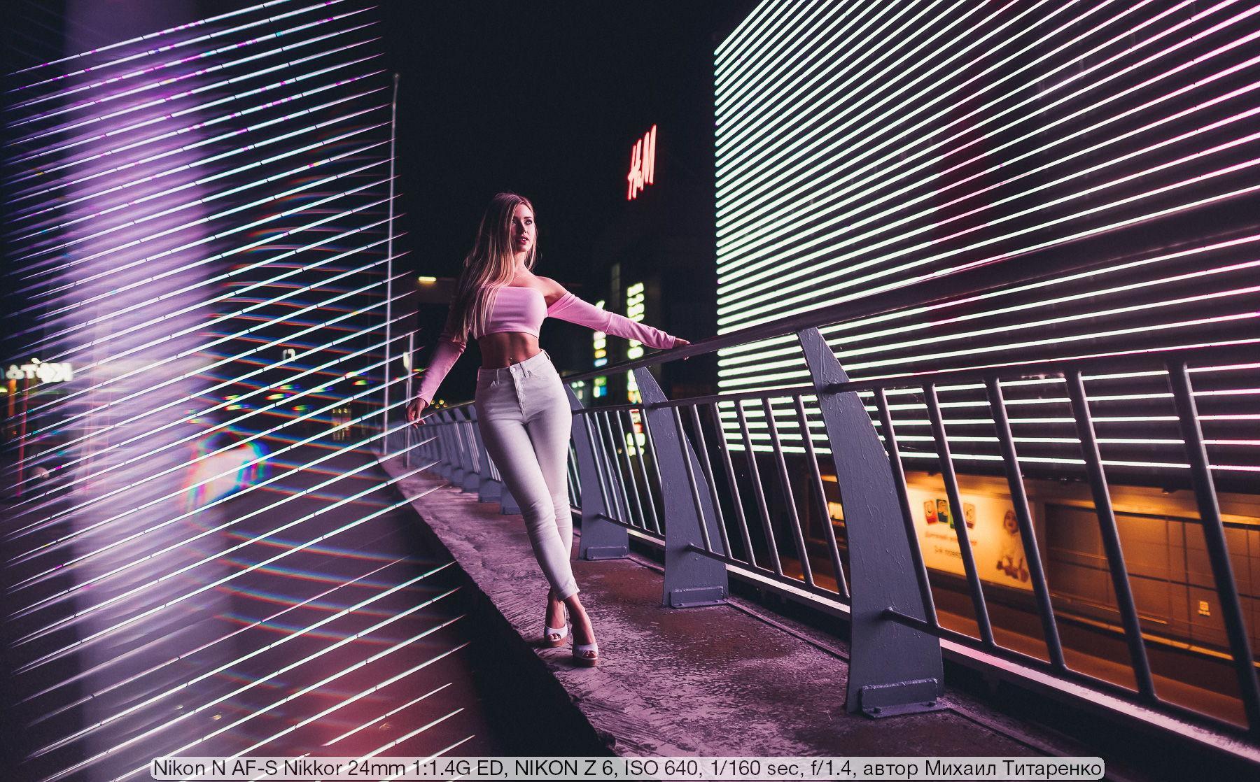 Примеры фотографий на Nikon N AF-S Nikkor 24mm 1:1.4G ED
