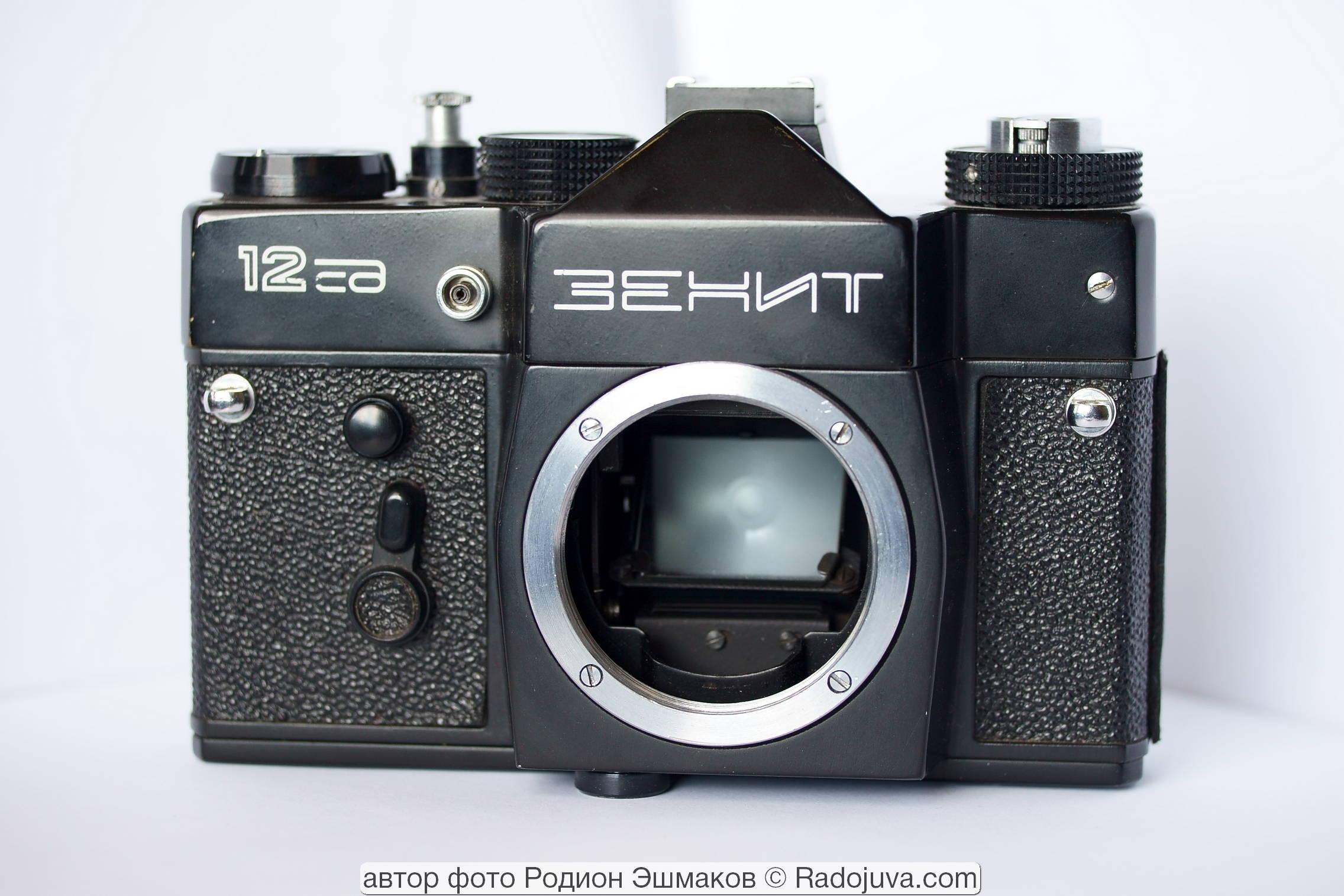 Зенит-12СД без объектива.