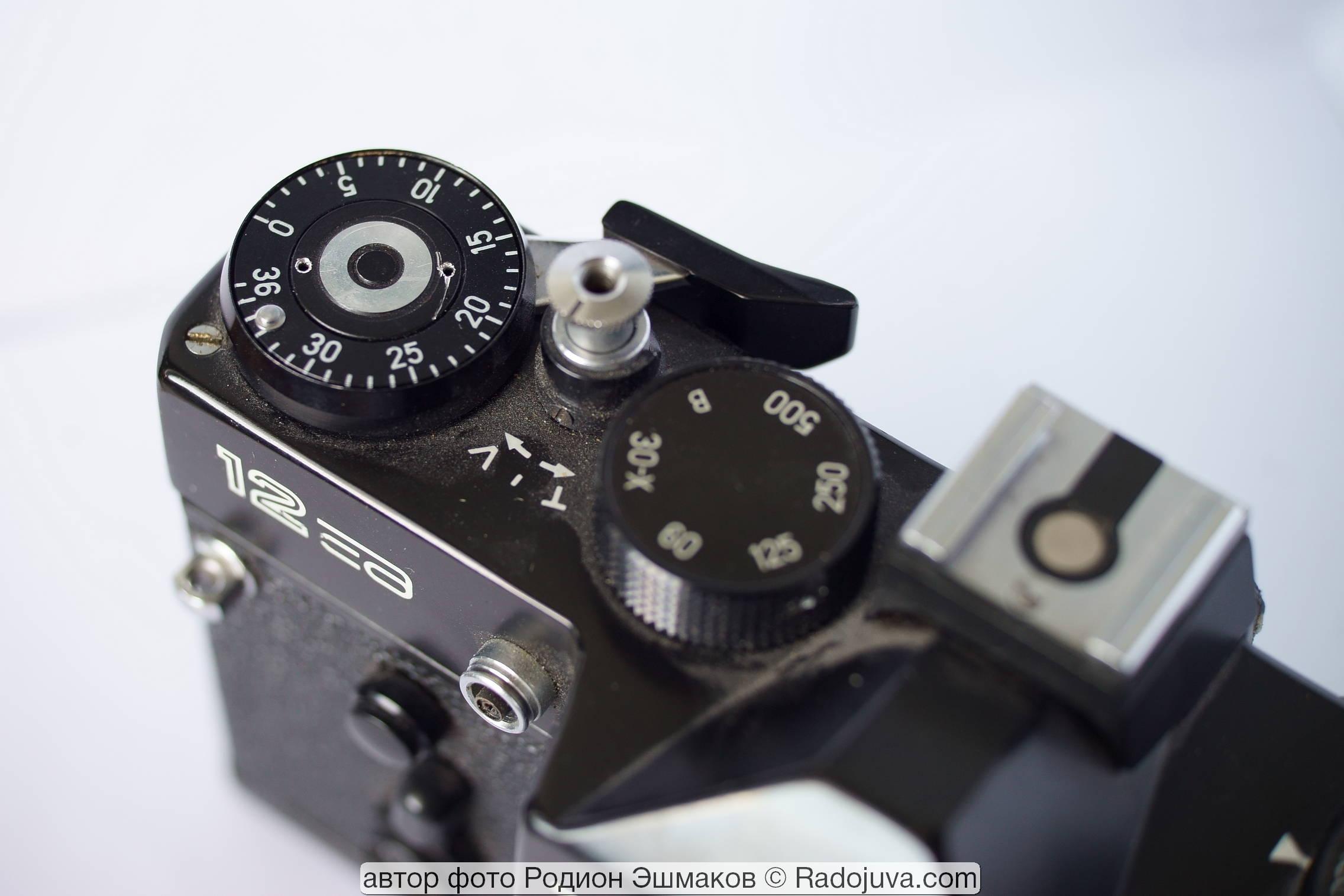 Правая часть верхней панели камеры Зенит-12СД.