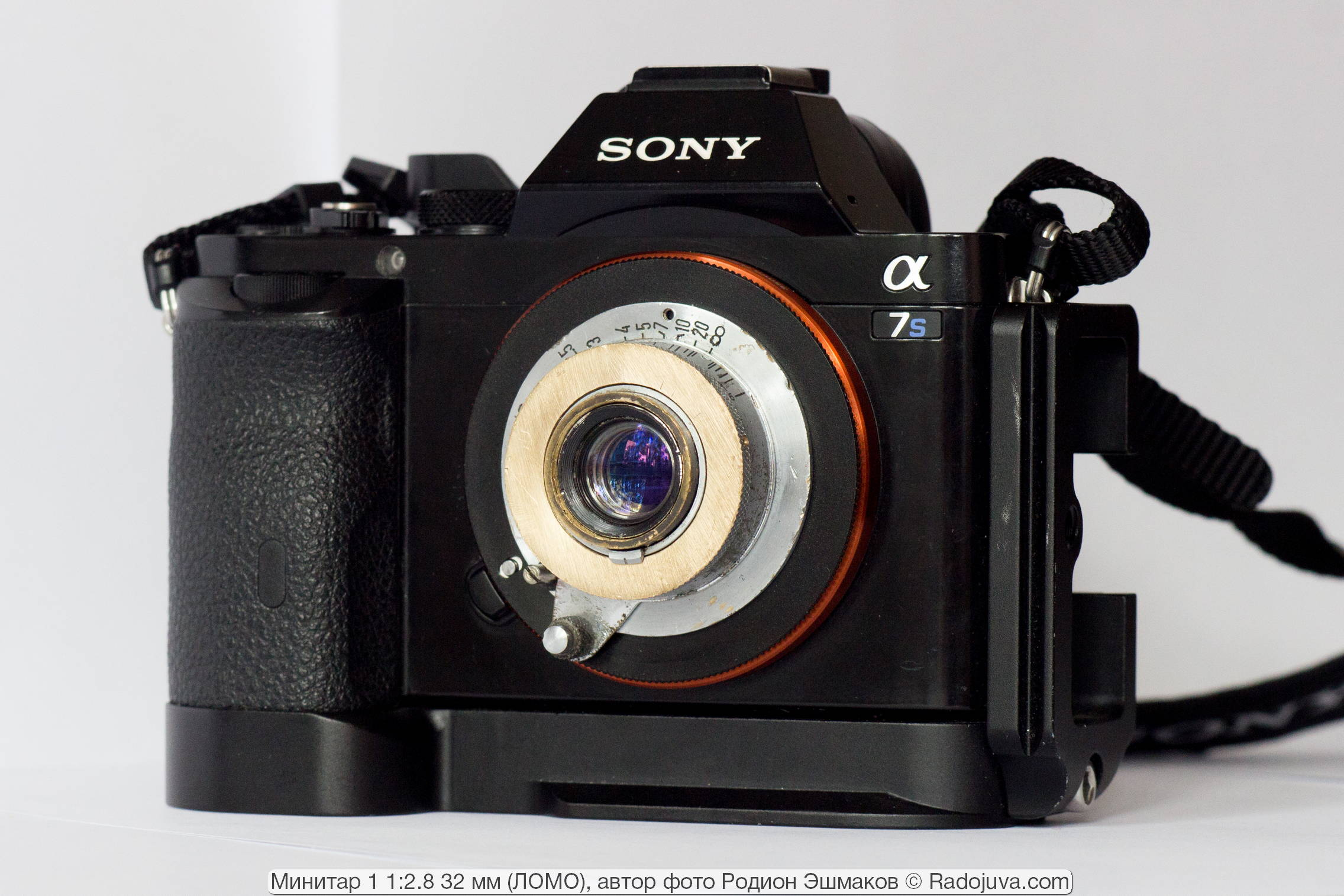 On the Sony A7s, the lens looks like a very fashionable bayonet cover.