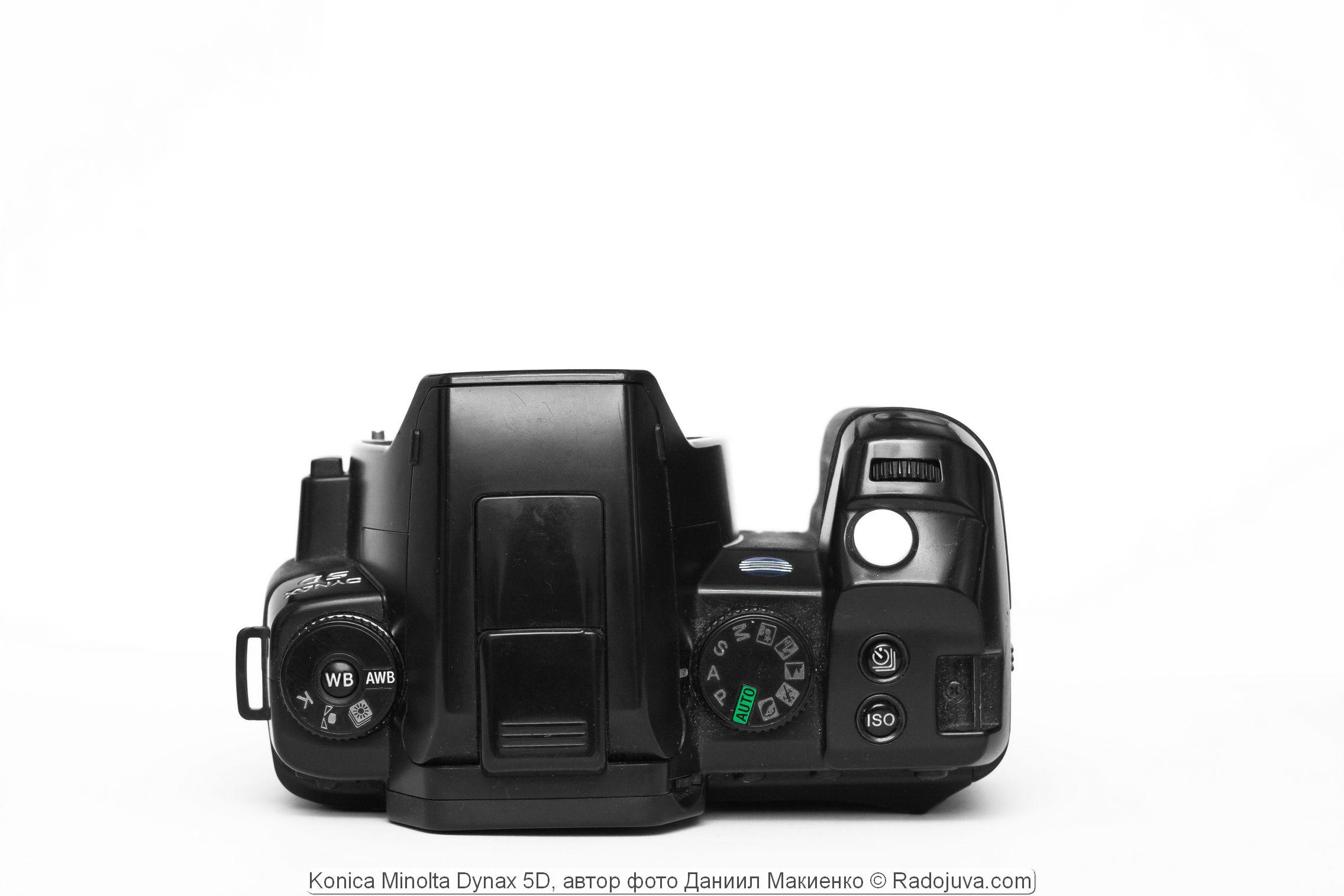 Konica Minolta Dynax 5D