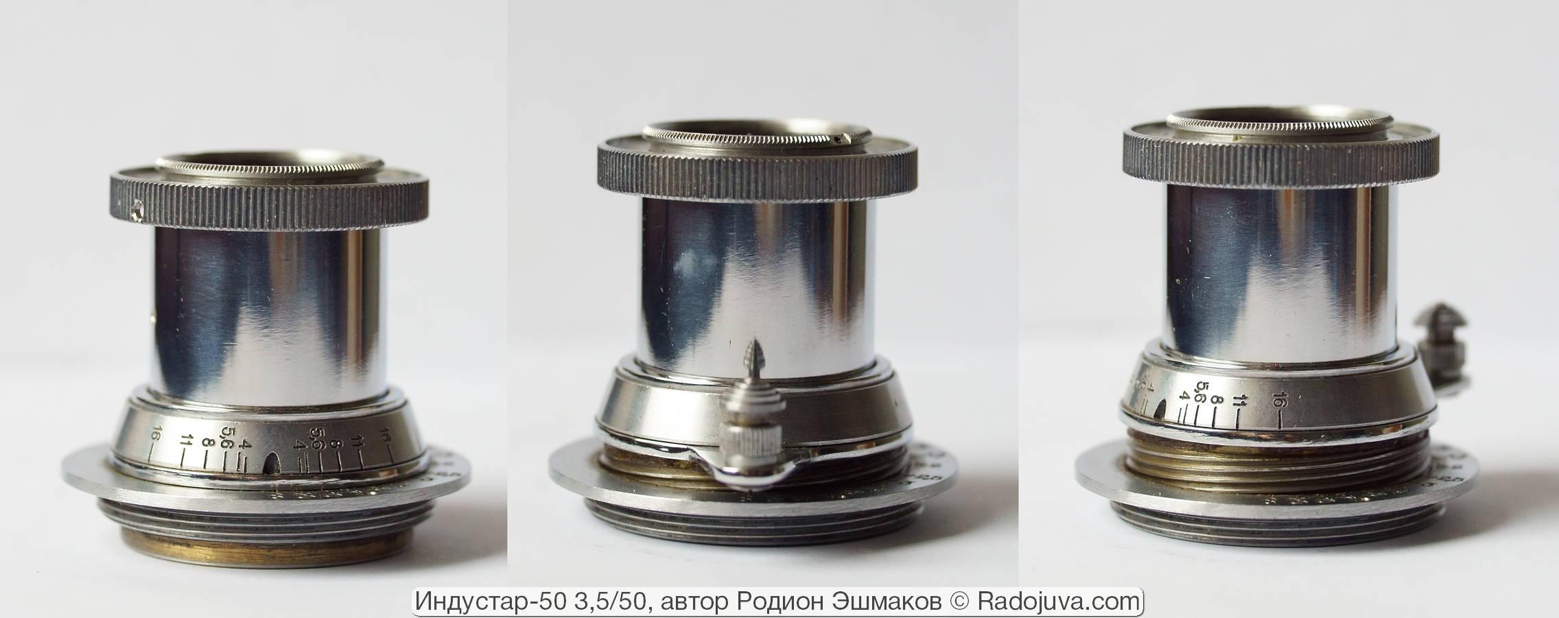 Изменение габаритов объектива при фокусировке от бесконечности к 1 м и к 0,65 м (слева направо).