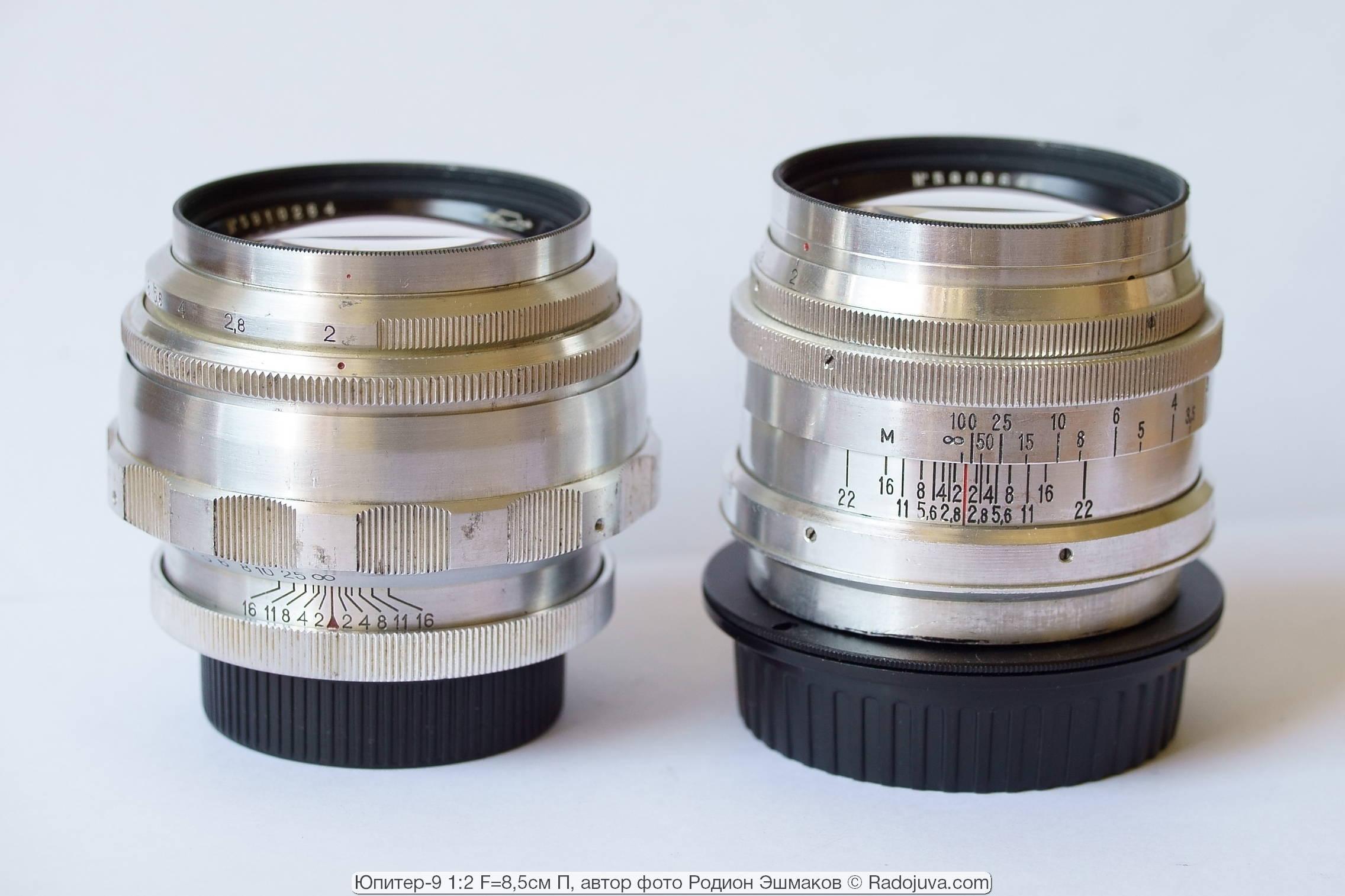 Два Юпитер-9 1959 г.: для камер «Зенит» (слева) и для камер Киев, адаптированный для зеркалок (справа). Установка геликоида «на бесконечность».