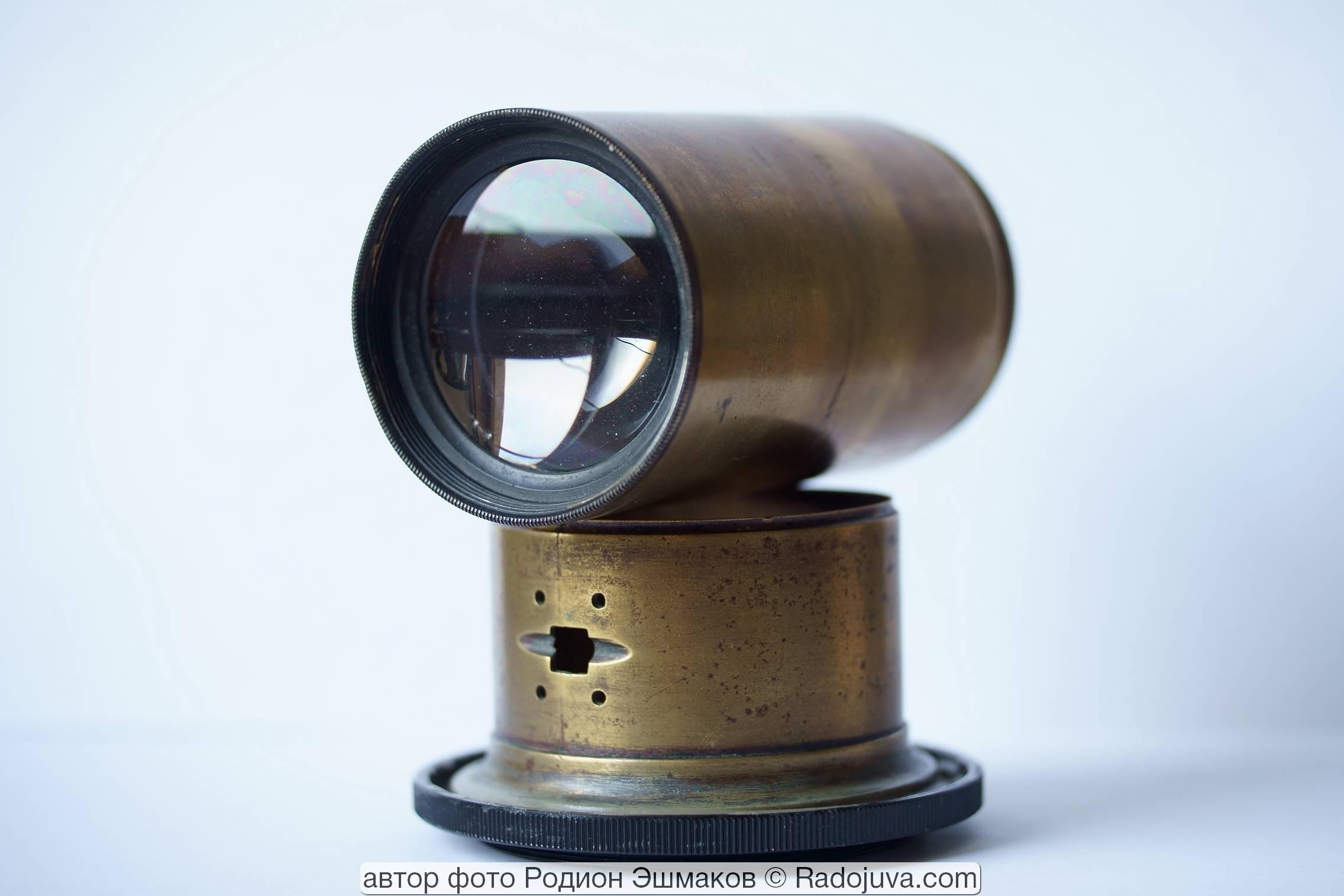 Линзоблок объектива Дарло может быть свободно вынут из оправы в отсутствие кремальеры.