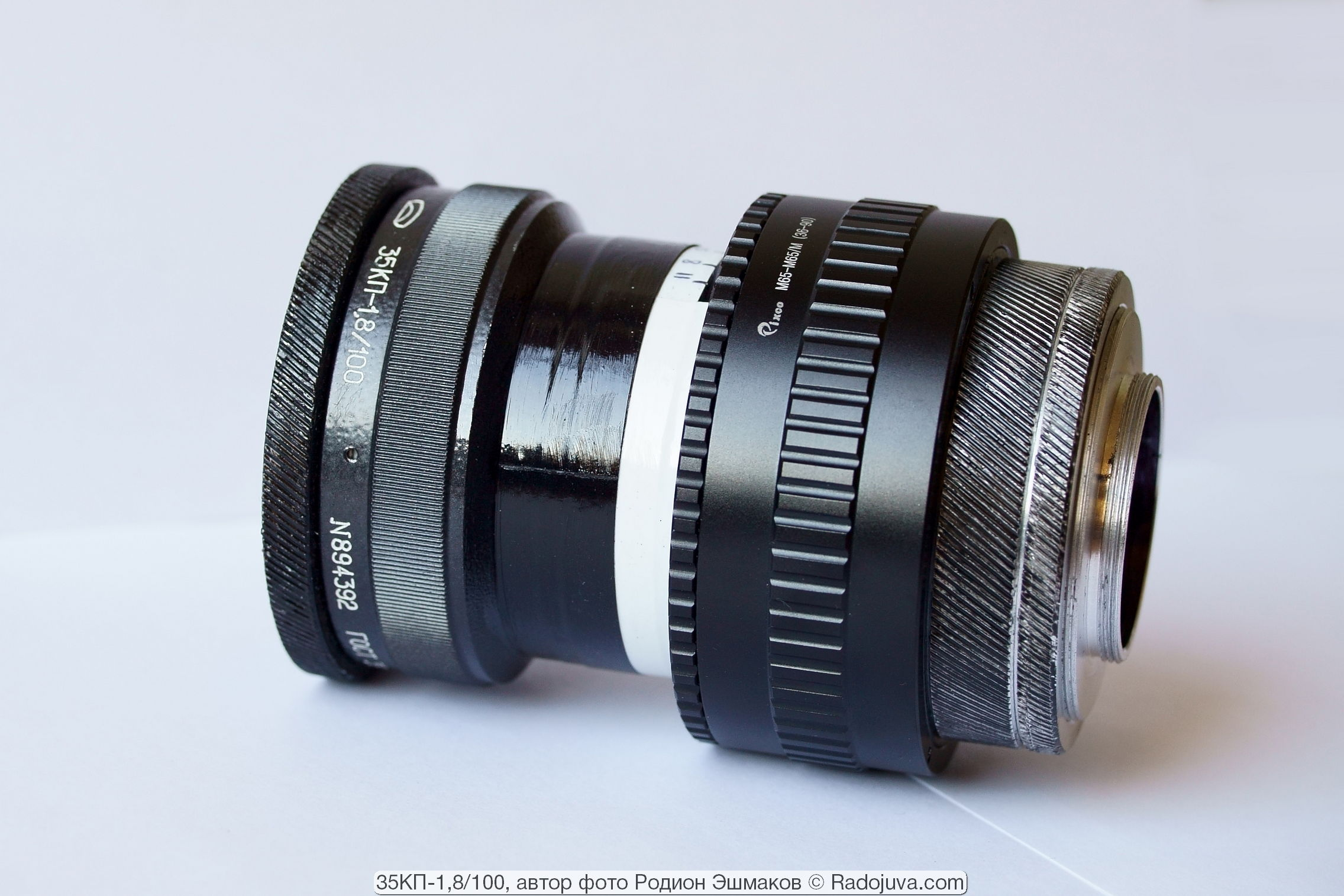 Lens assembly when focusing at infinity.