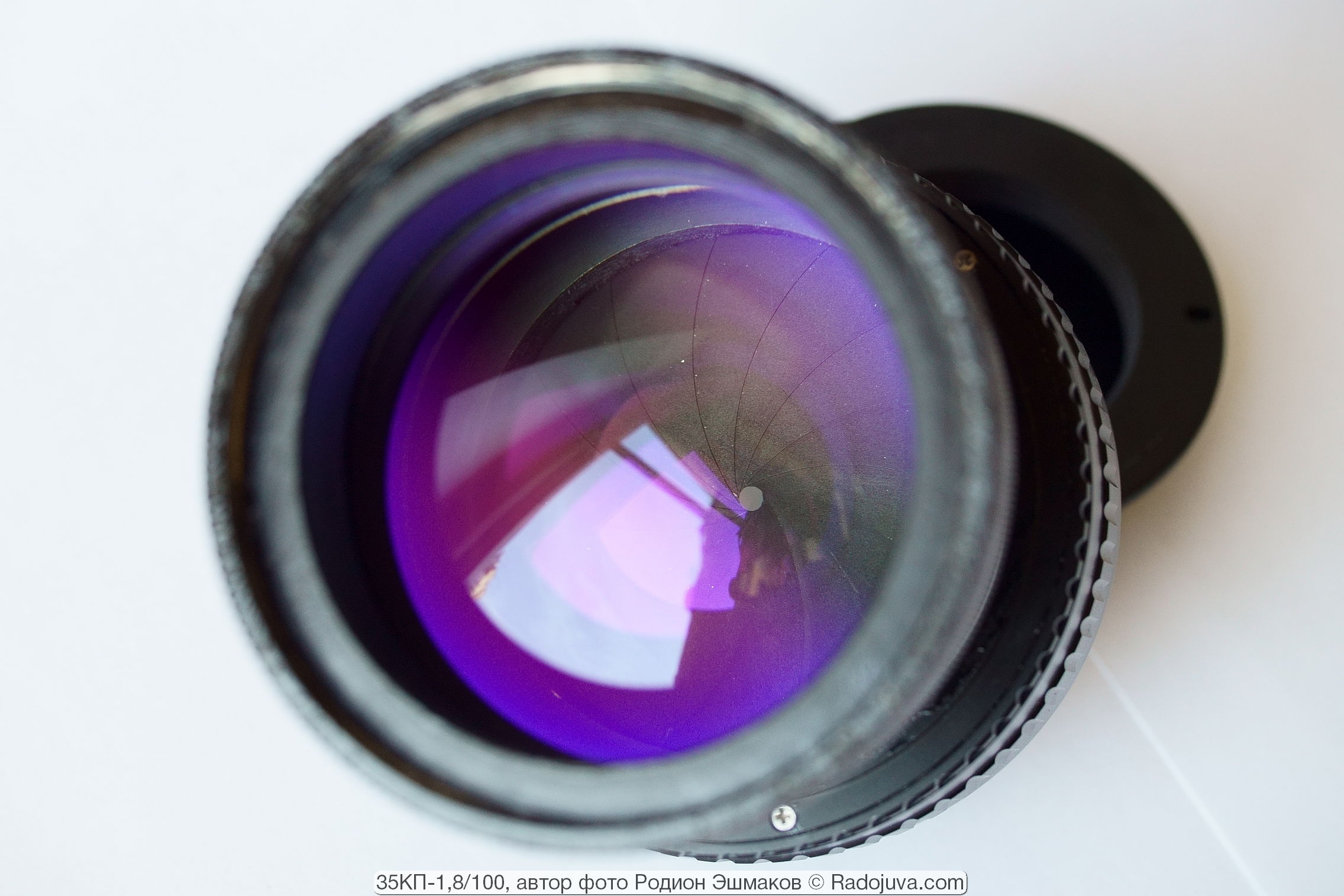 With this lens, I had to sweat to set the internal diaphragm.