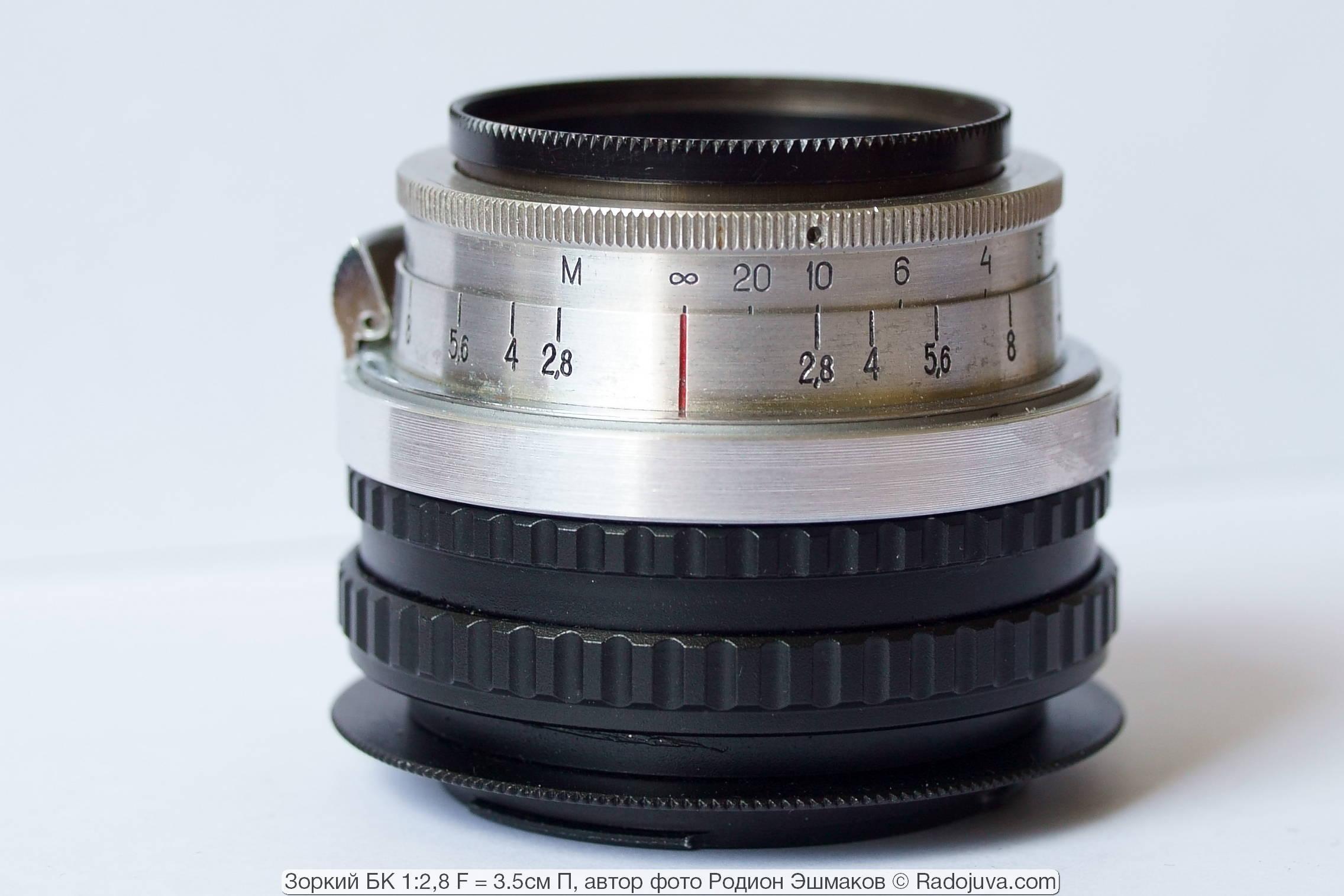 Зоркий БК с новым хвостовиком, надетым поверх родного; в макрогеликоиде 12-17 мм с байонетом Sony E.