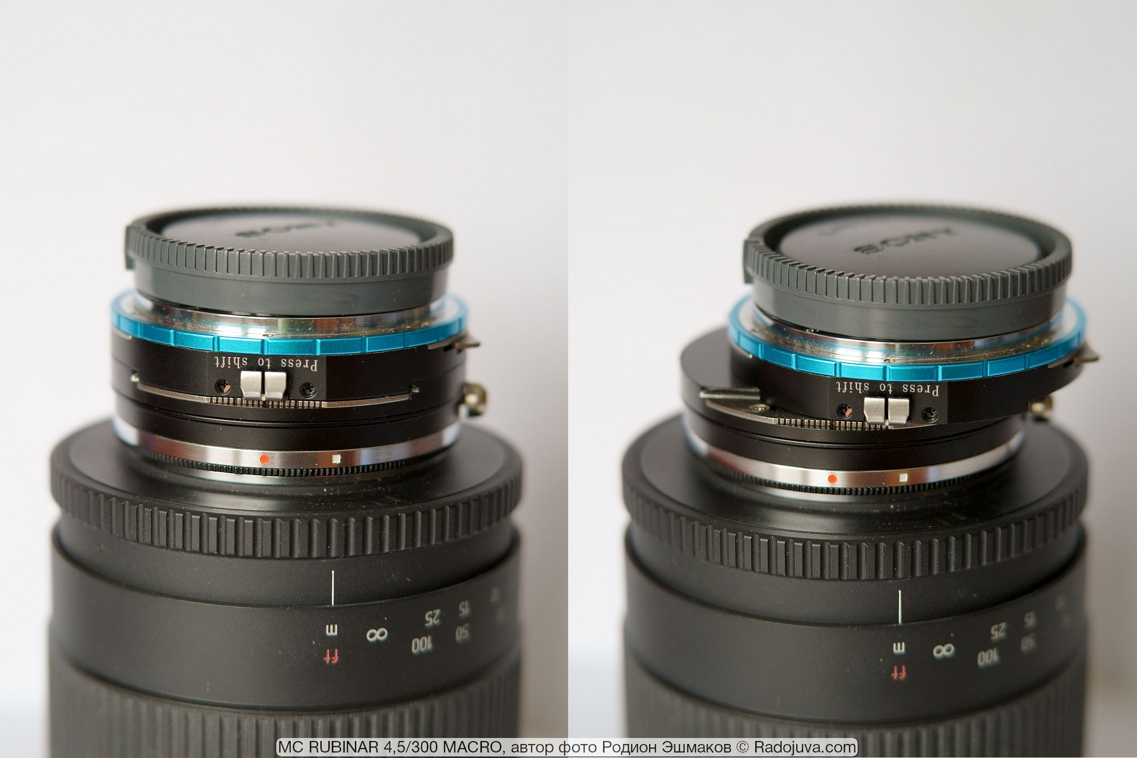 Operation of the Fotodiox Shift EF / FE adapter with a Rubinar 300 / 4.5 lens.