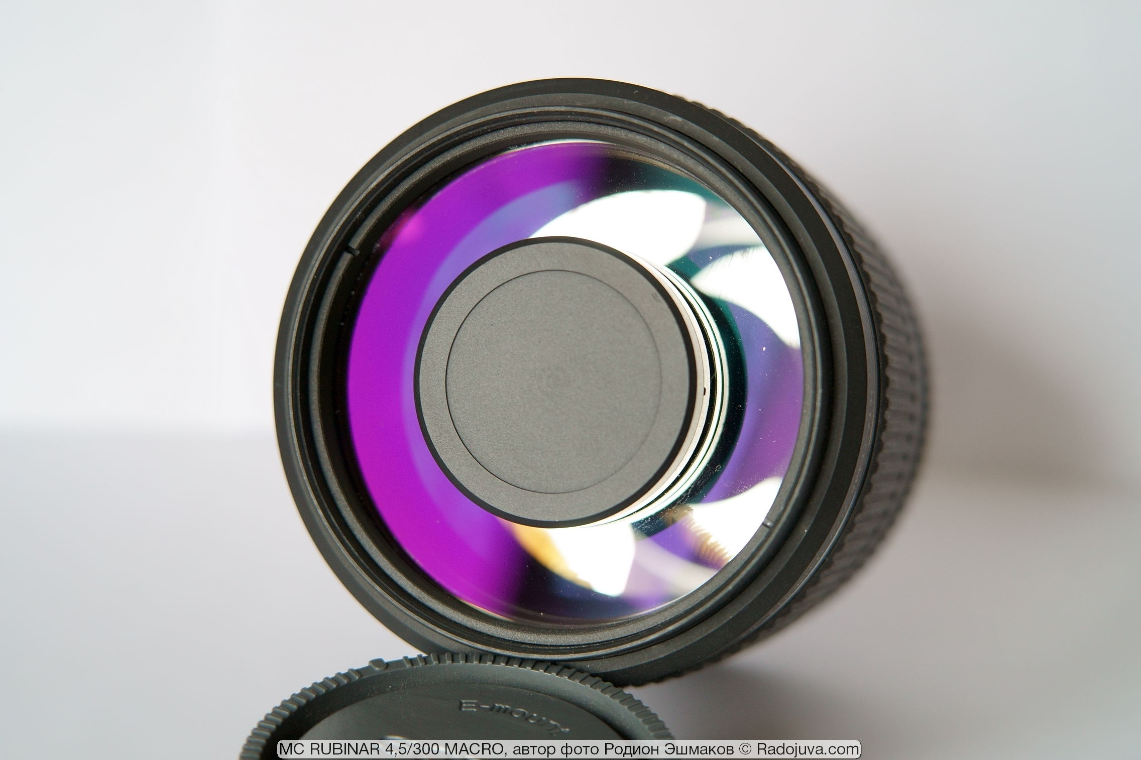 View of the Rubinar 300 / 4.5 lens from the front lens. A decorative black stopper conceals the secondary mirror mount.