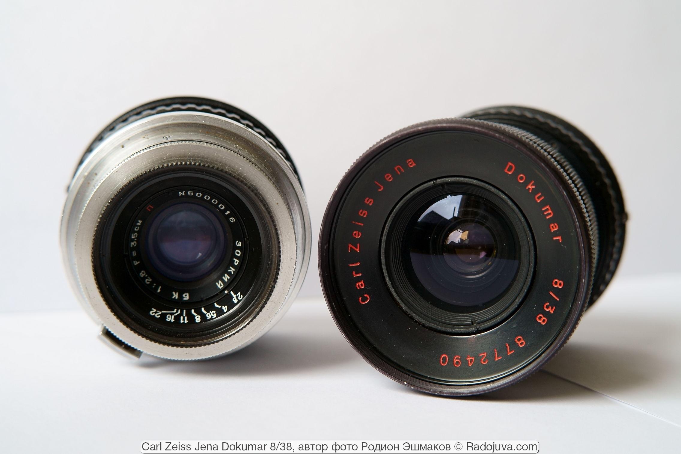 Необычно велики и габариты носовой части Dokumar 38/8 в сравнении с другими подобными объективами.