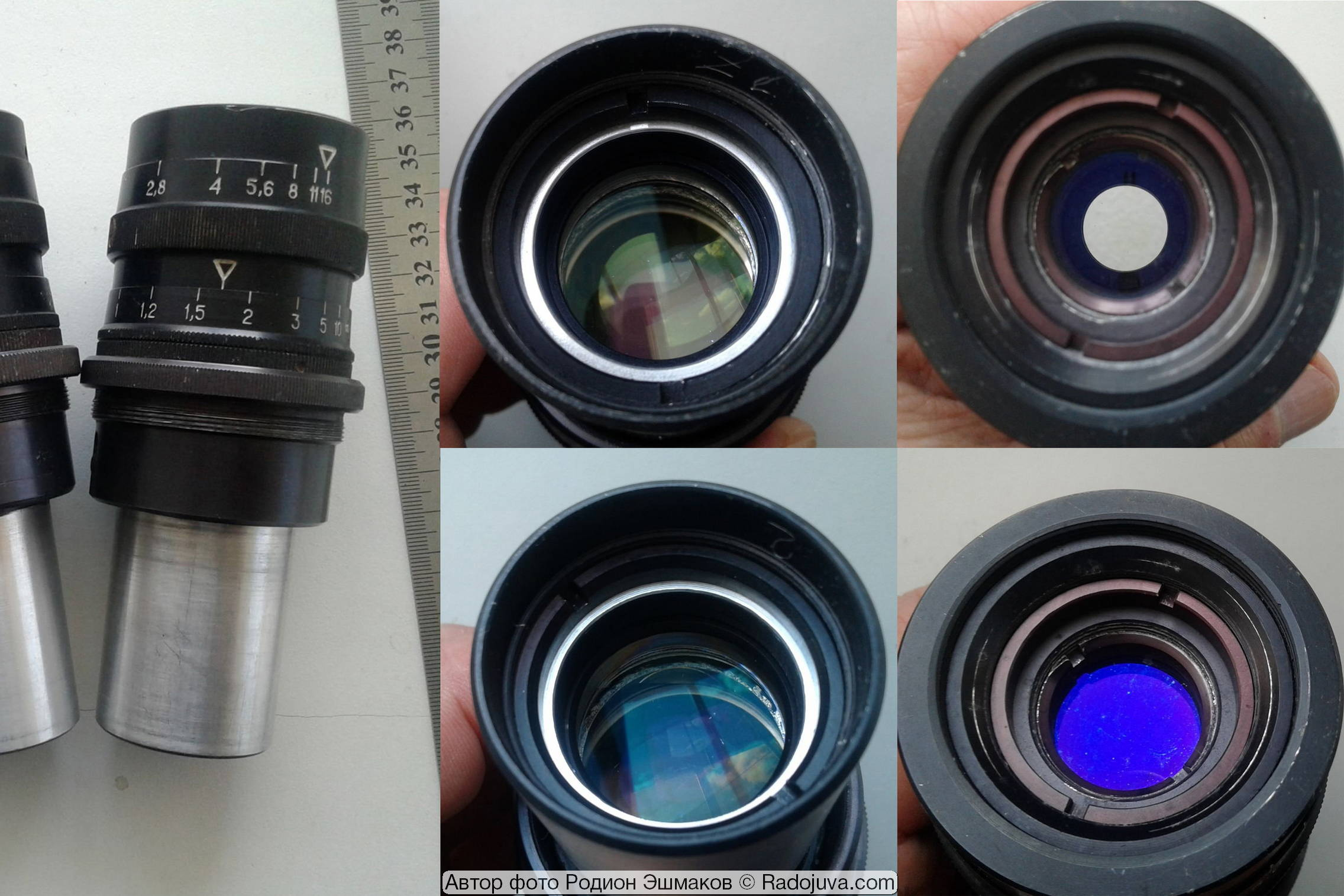 Фотографии объектива в заводском исполнении, взятые с известного в СНГ аукциона.