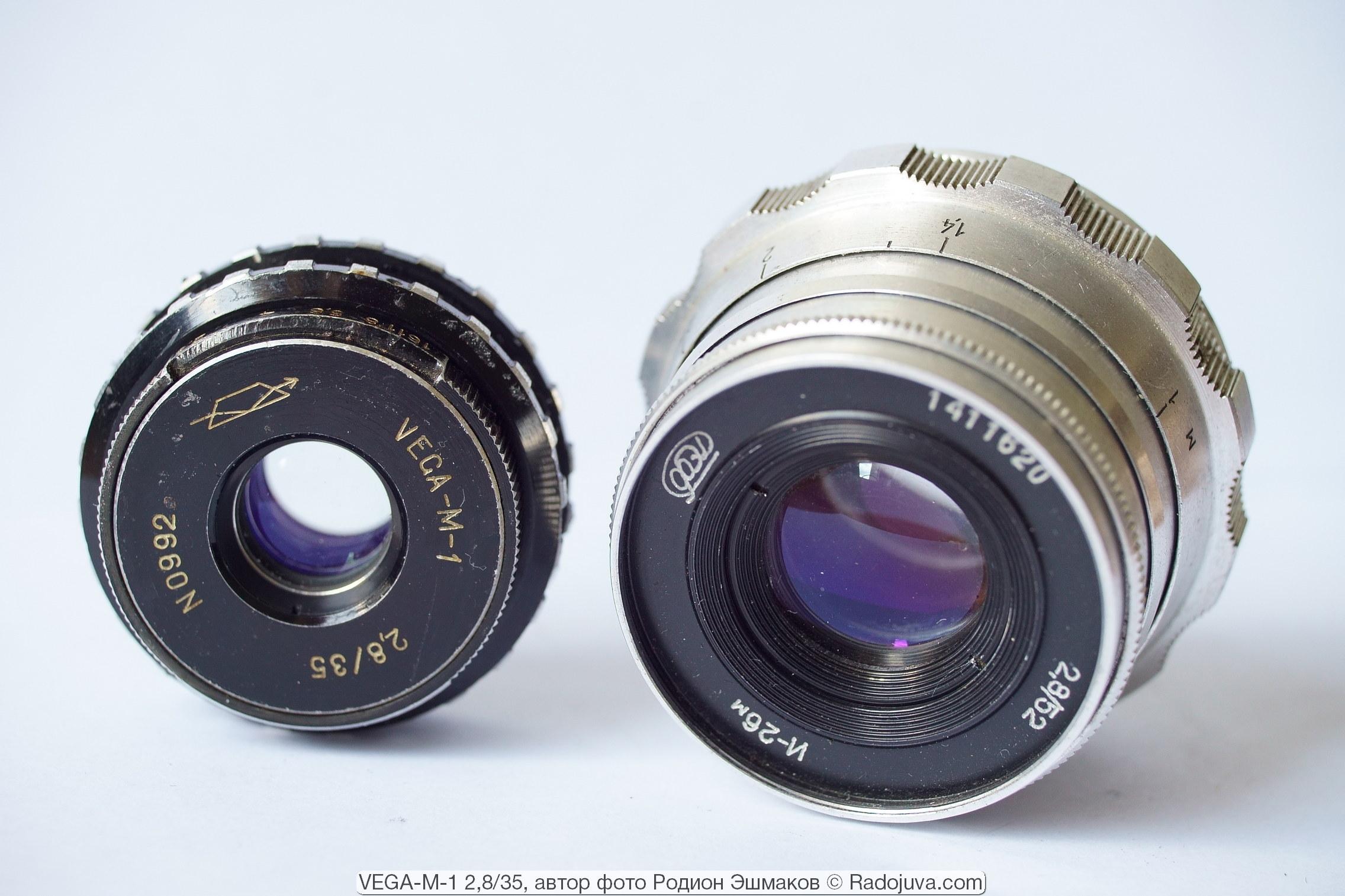 Вега-М-1 и Индустар-26м