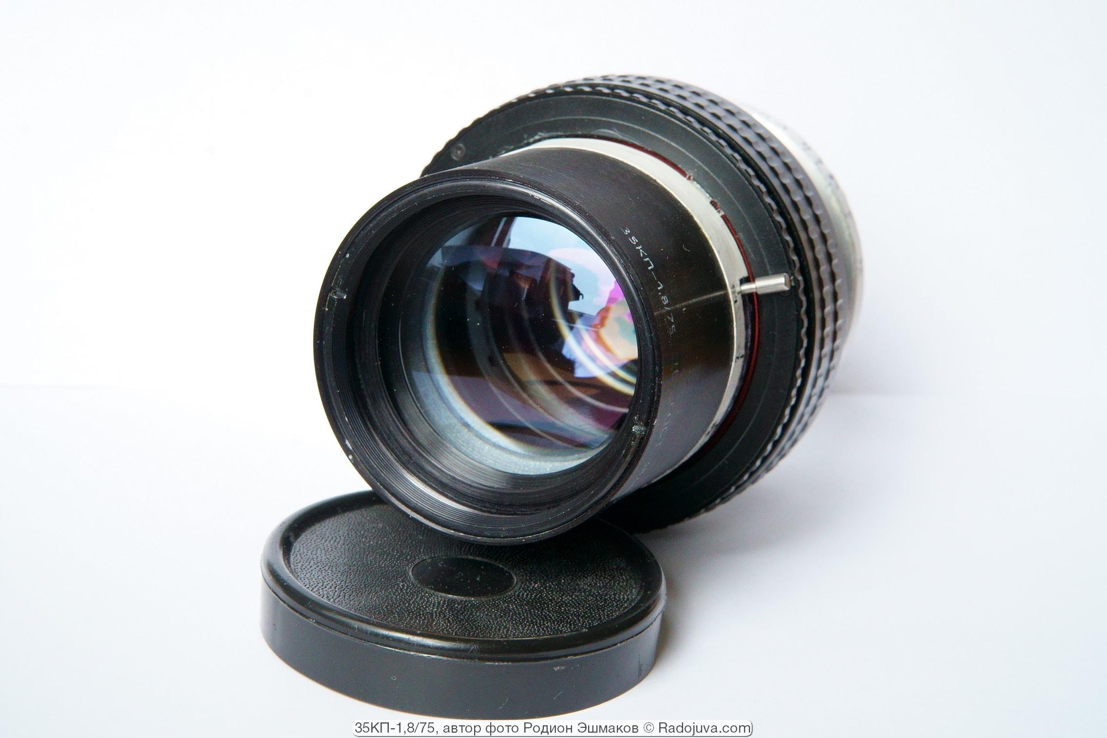 «Классика (или уже банальность?) 7/5» в универсальном исполнении для зеркальных камер.