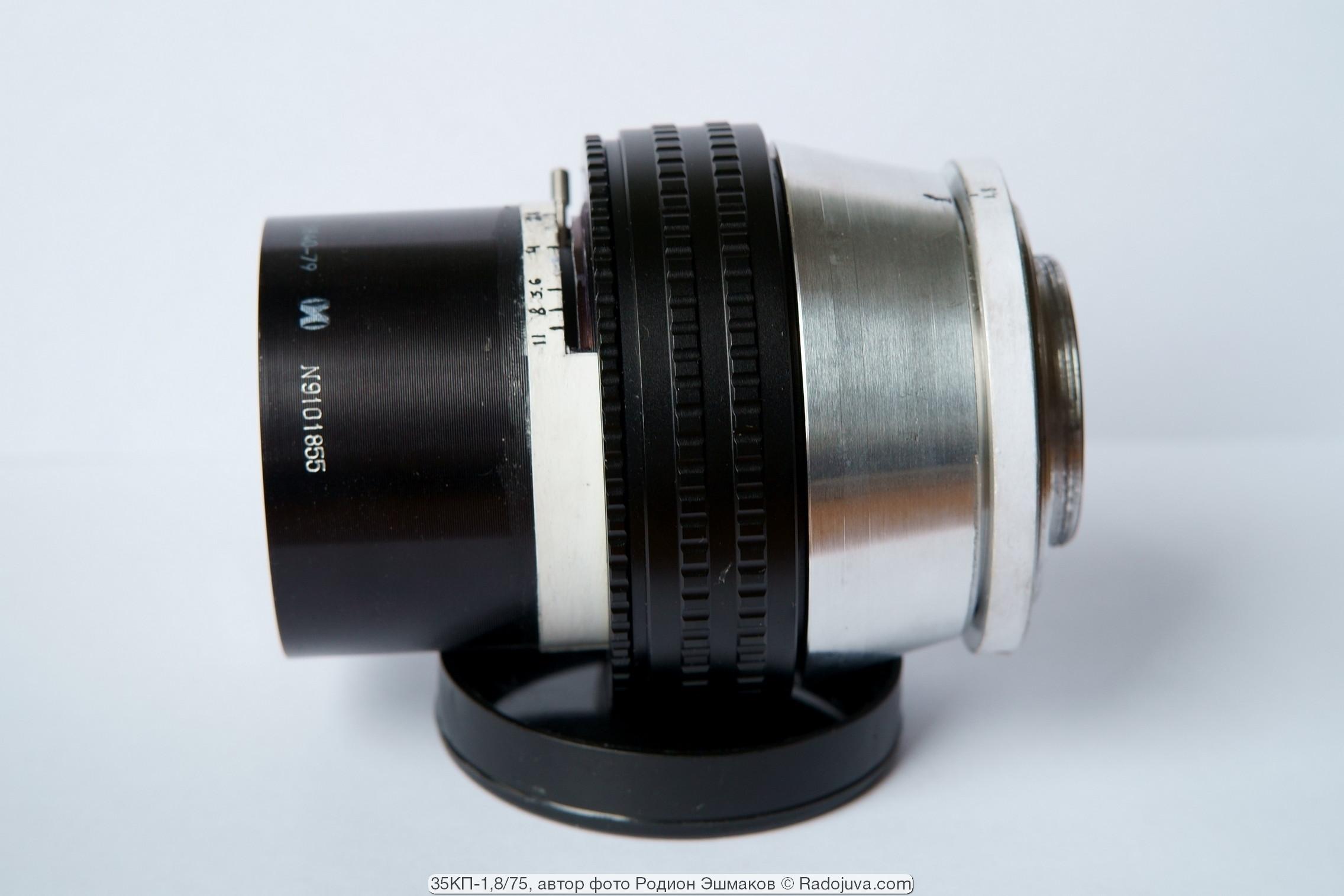 Адаптированный 35КП-1,8/75 в сборе при фокусировке на бесконечность.