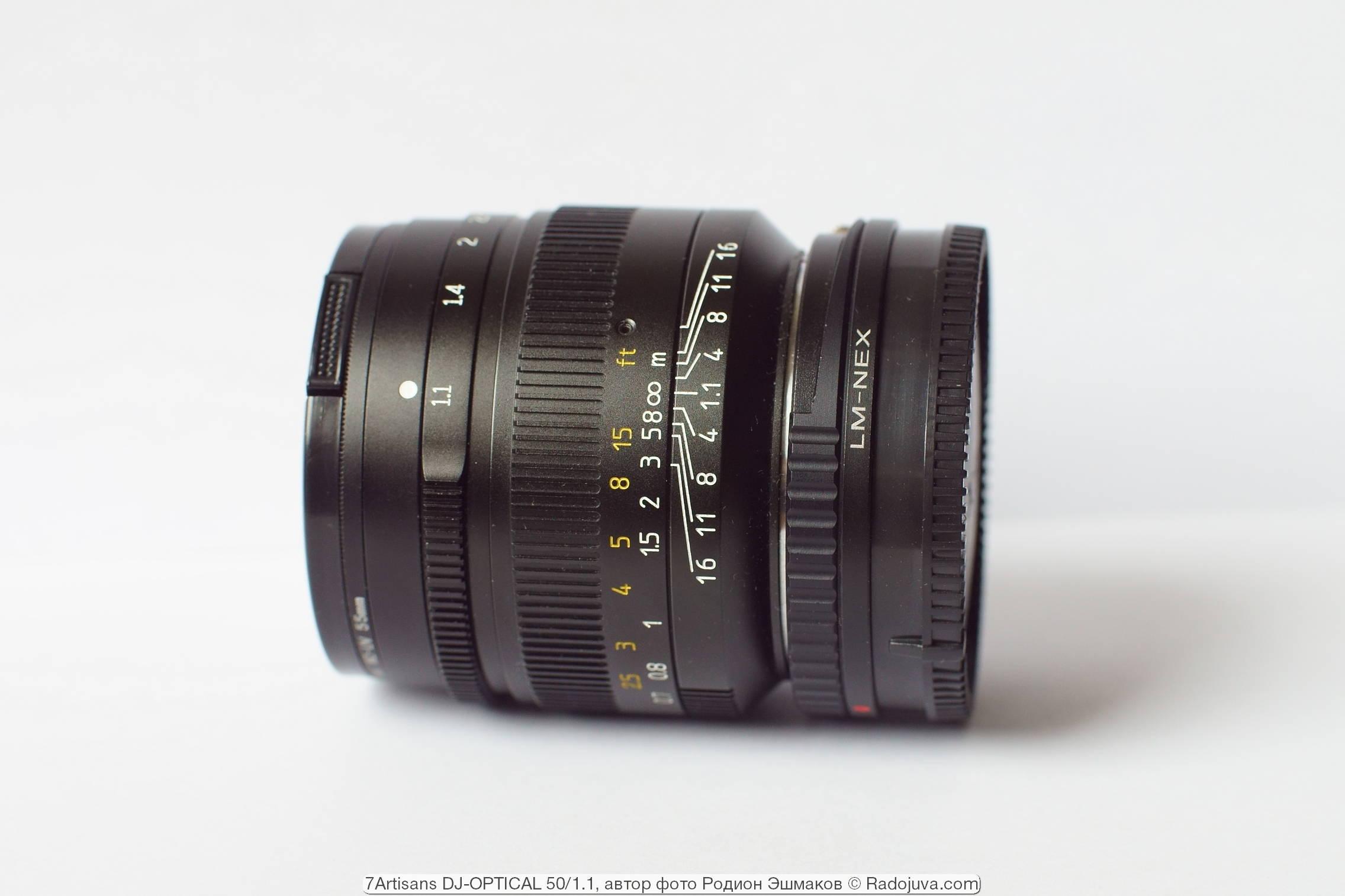 7artisans 50/1.1 в крышках с AliExpress, фильтром UV MC HD KnightX и с адаптером Leica M – NEX.