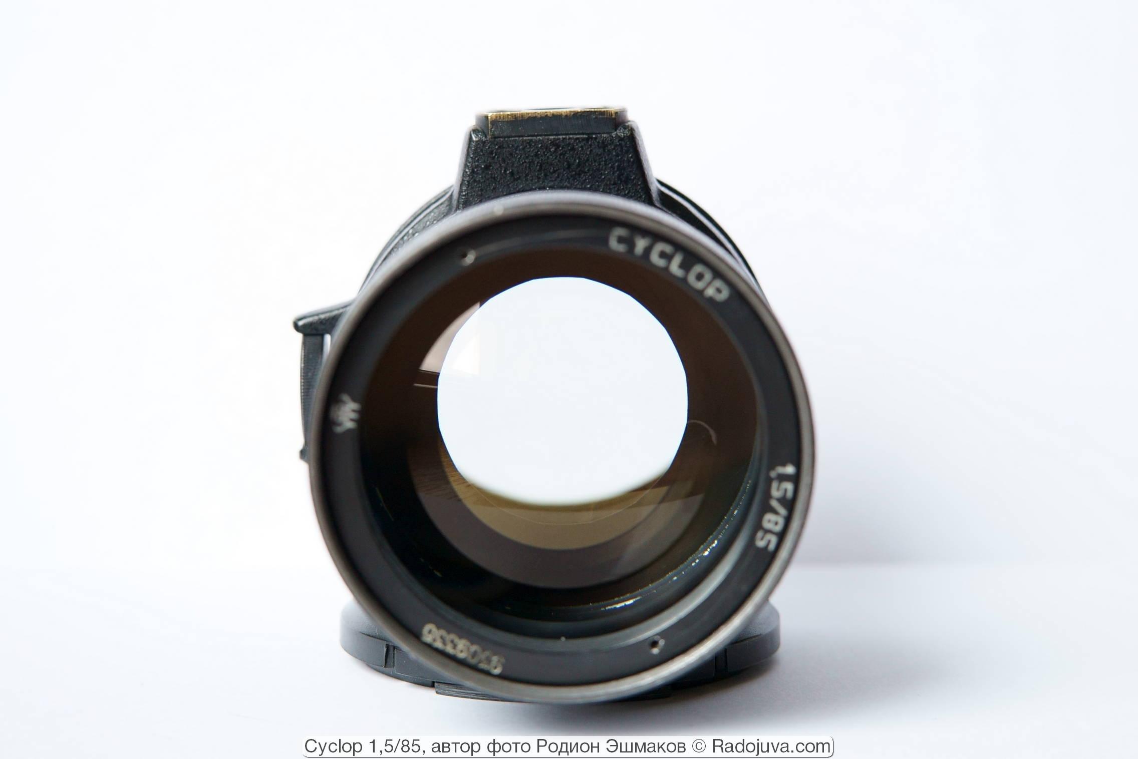 Вид входного зрачка Циклопа при прикрытой диафрагме.