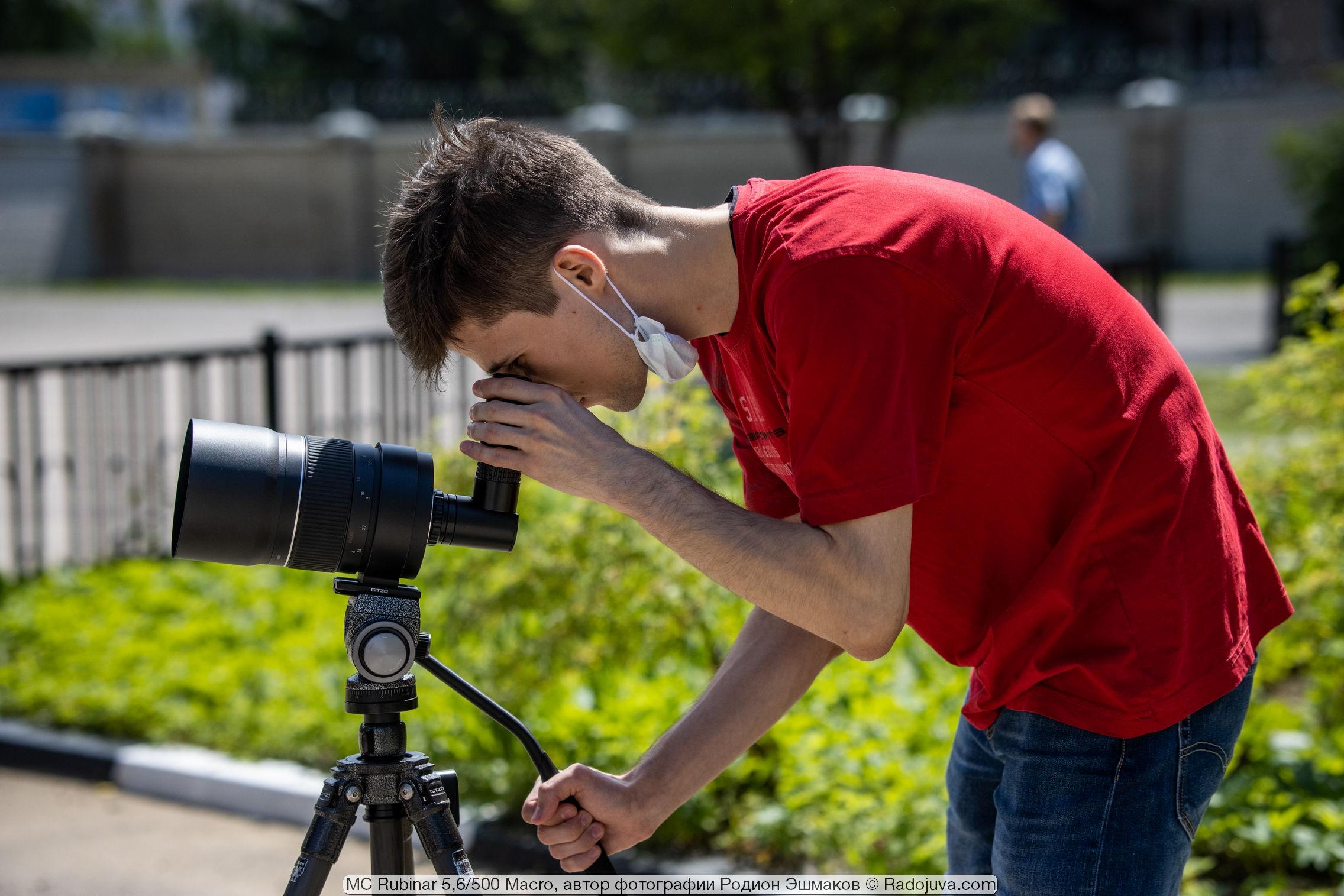 Рубинар 500/5.6 на обычном фотоштативе даже с какой-то случайной окулярной насадкой проявляет себя хорошо как инструмент для визуальных наблюдений.