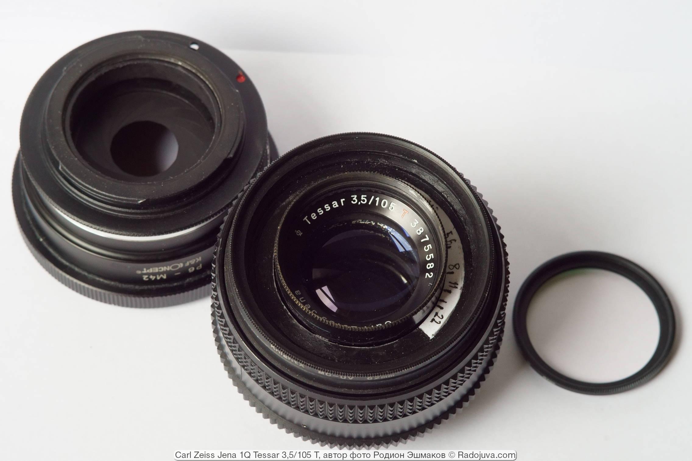 Вид адаптированного объектива с адаптерами P6-M42