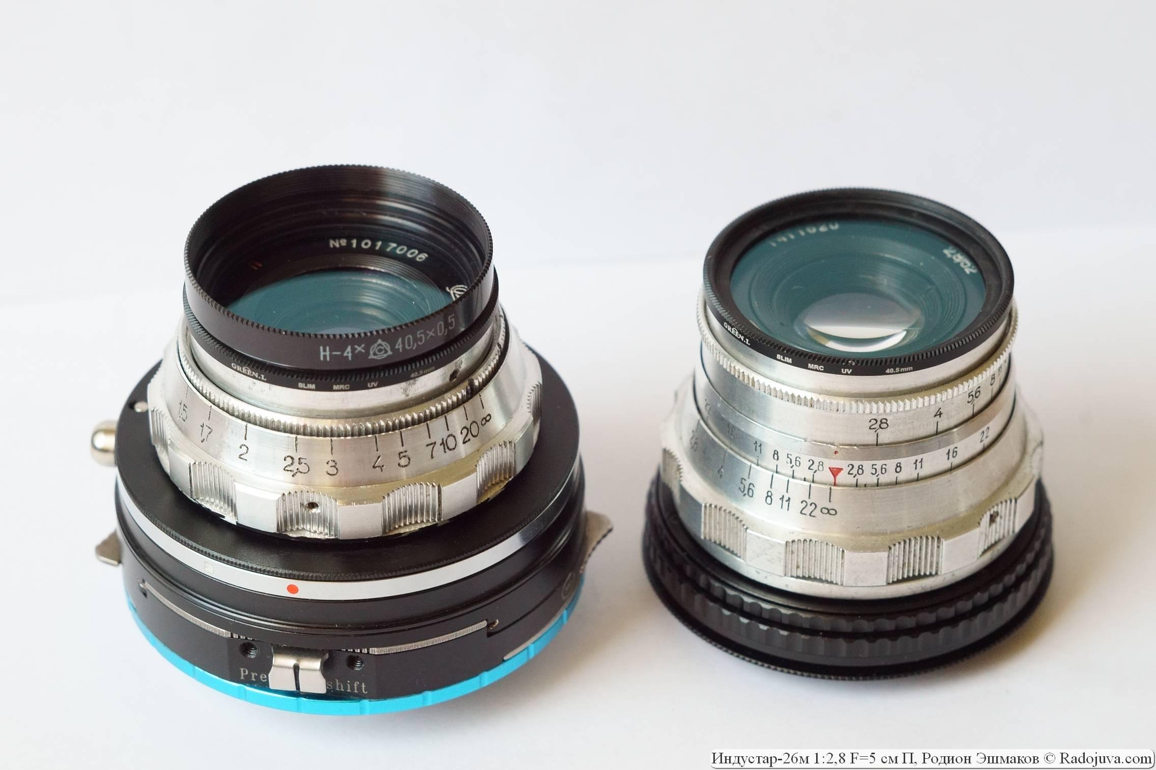 Индустар-26м, адаптированный для зеркальных камер (слева), с адаптером Fotodiox Shift EOS-NEX и Индустар-26м с уменьшенной МДФ с макрогеликоидом М39-NEX (справа).