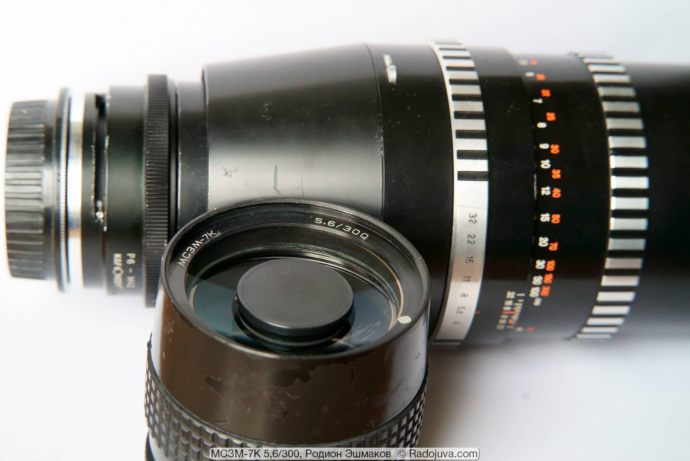 Велик ли шанс того, что двухкилограммовый Sonnar 4/300 часто будет к фотокофре? А вот полкило на МС ЗМ-7К может и найтись.