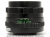 helios-44m-kmz-lens-review-f2-58mm-6
