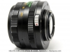 helios-44m-kmz-lens-review-f2-58mm-8