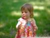 Пример фото на Nikon 85 1.8G