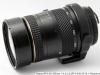 tokina-840-af-ii-lens-review-1