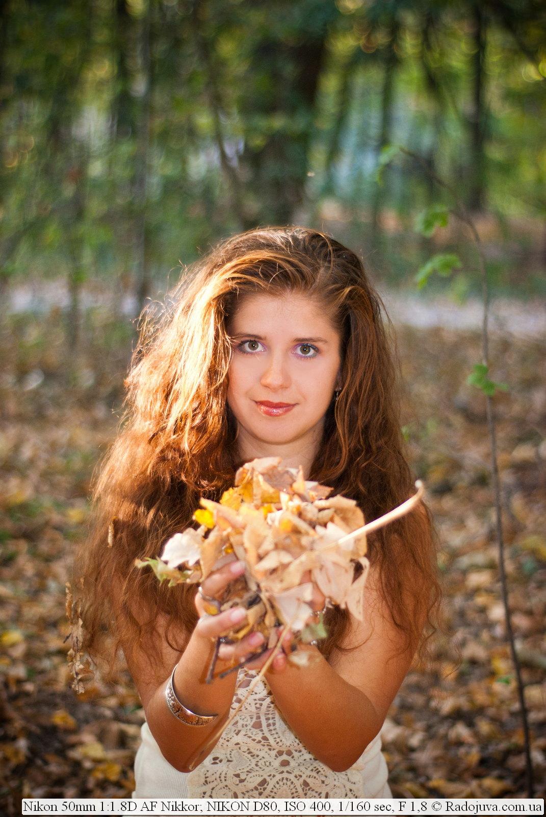 Безымянное фото девушки