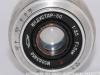 Nikon 85mm f3.5 DX VR Micro-NIKKOR ED