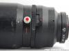 Вид объектива МС Таир 3 С 4.5 300