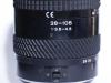 tokina-28-105-lens-review-5