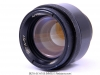 mmz-vega-5u-new-review-lens-1