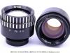 vega-5u-new-review-lens-14